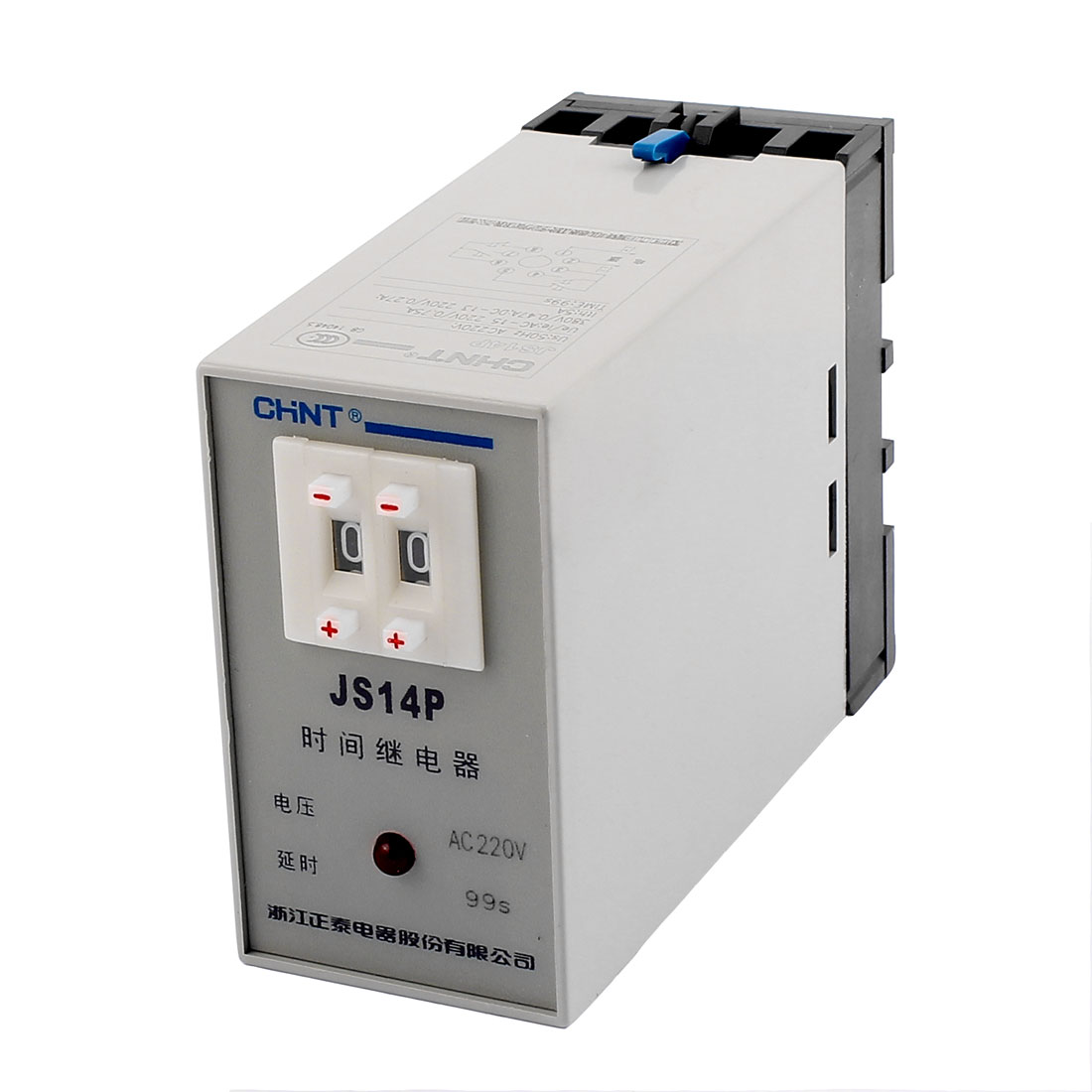 JS14P AC 220V 1-99 Seconds Two adjustment Power On Delay Timer Digital Display Time Relay