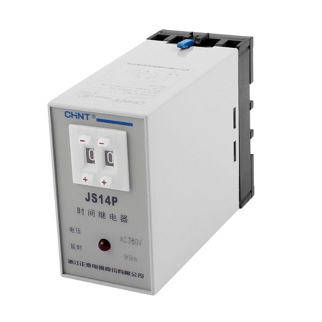JS14P AC 380V 1-99 Seconds Two Adjustment Power On Delay Timer Digital Display Time Relay