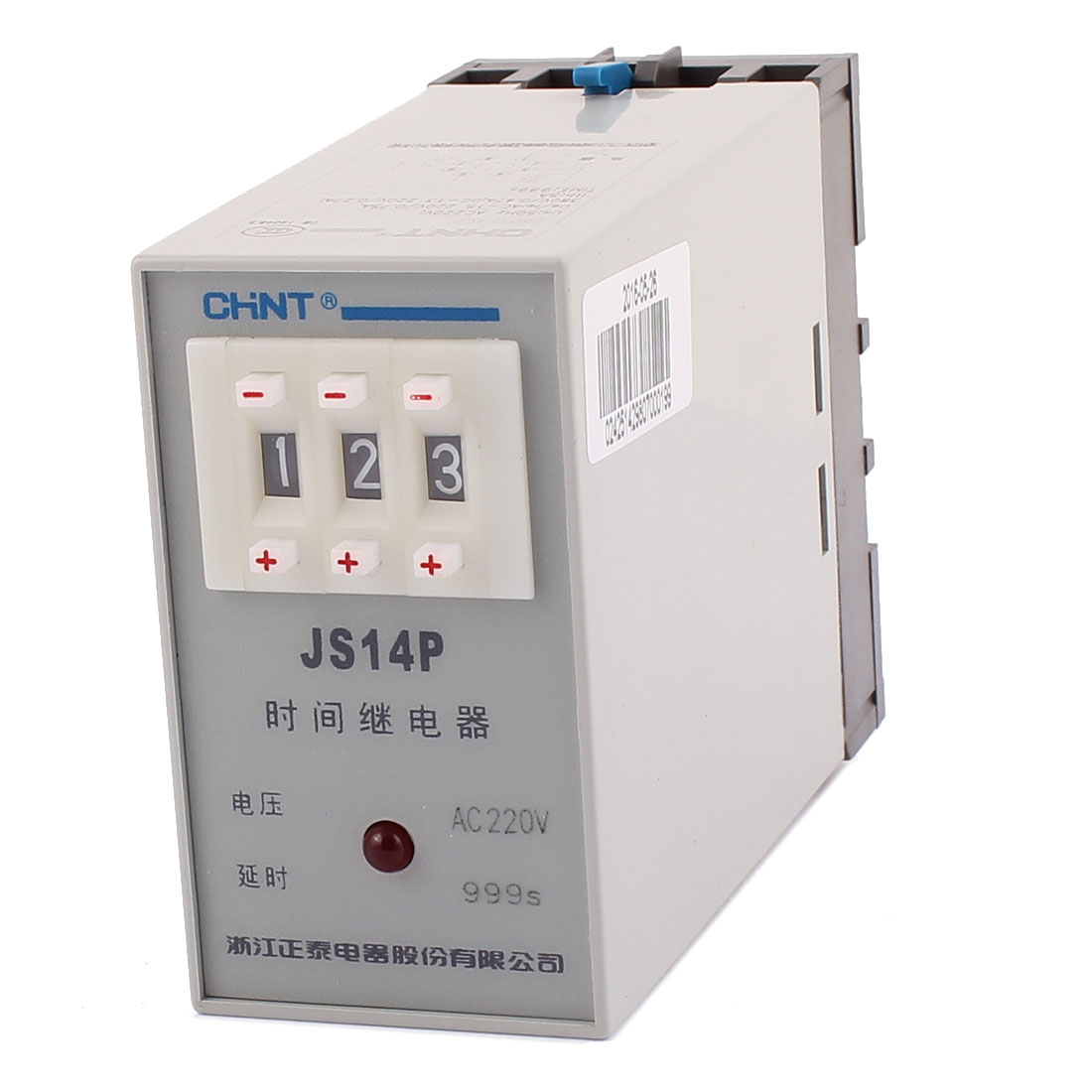 JS14P AC 220V 1-999 Seconds Three Adjustment Power On Delay Timer Digital Display Time Relay