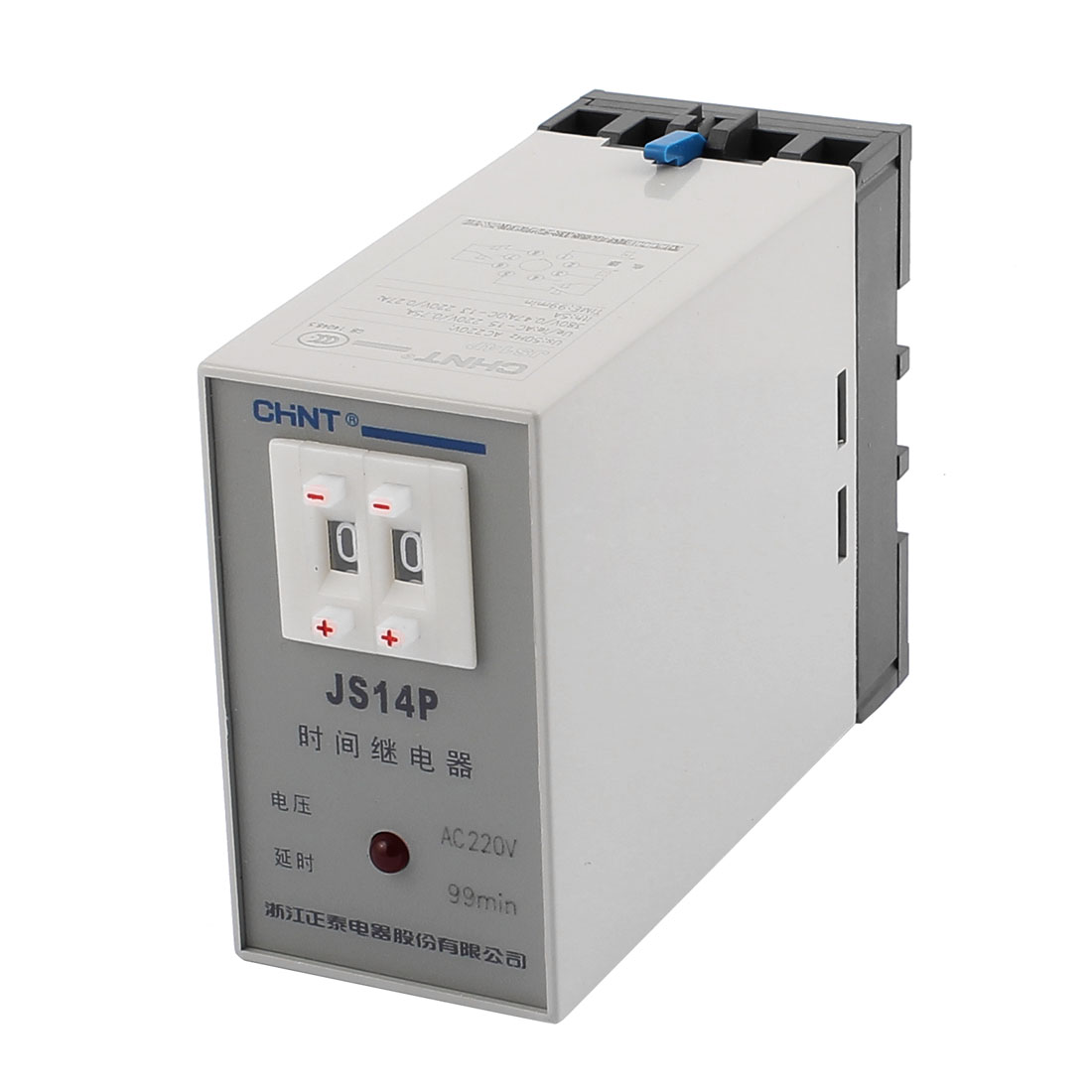 JS14P AC 220V 1-99 Minutes Two Adjustment Power On Delay Timer Digital Display Time Relay
