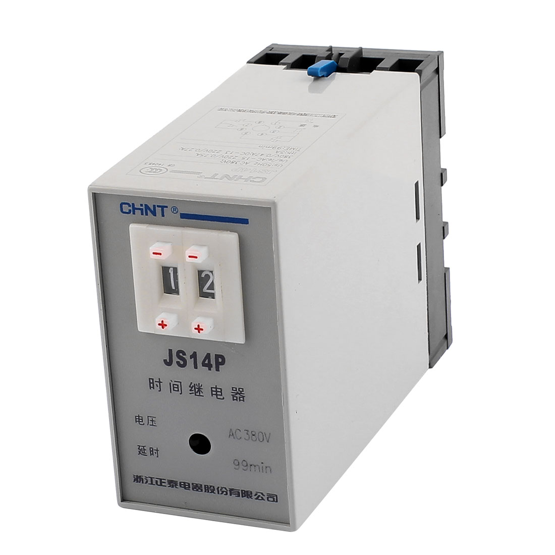 JS14P AC 380V 1-99 Minutes Two Adjustment Power On Delay Timer Digital Display Time Relay