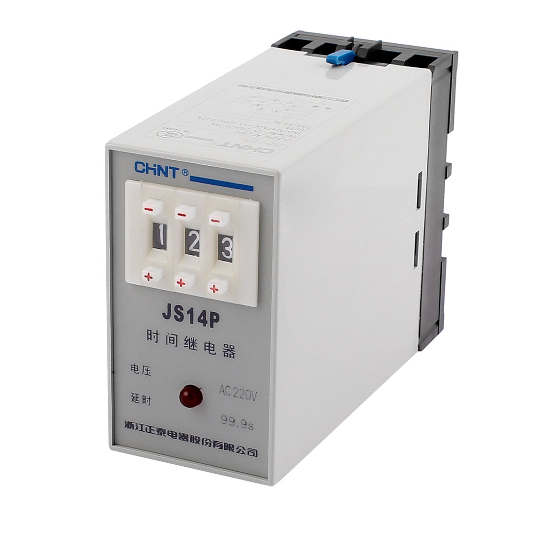 JS14P AC 220V 0.1-99.9 Seconds Two Adjustment Power On Delay Timer Digital Display Time Relay