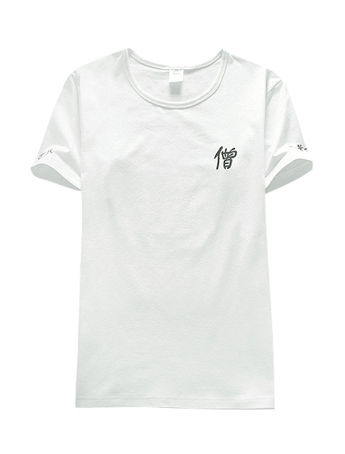 Men Chinese Prints Short Sleeves Slim Fit Tee Shirt White M