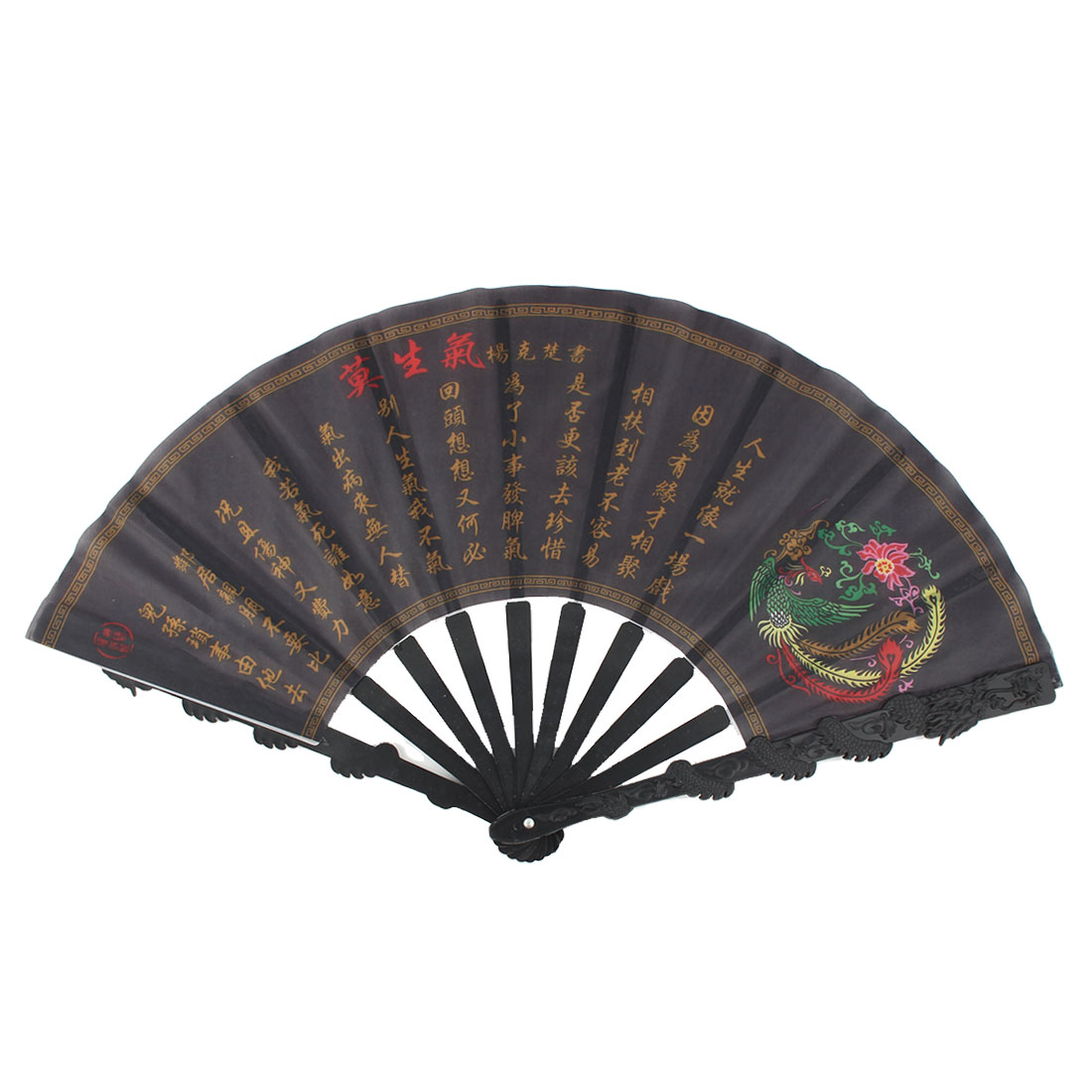Plastic Frame Dragon Print Chinese Style Handheld Cooling Folding Fan
