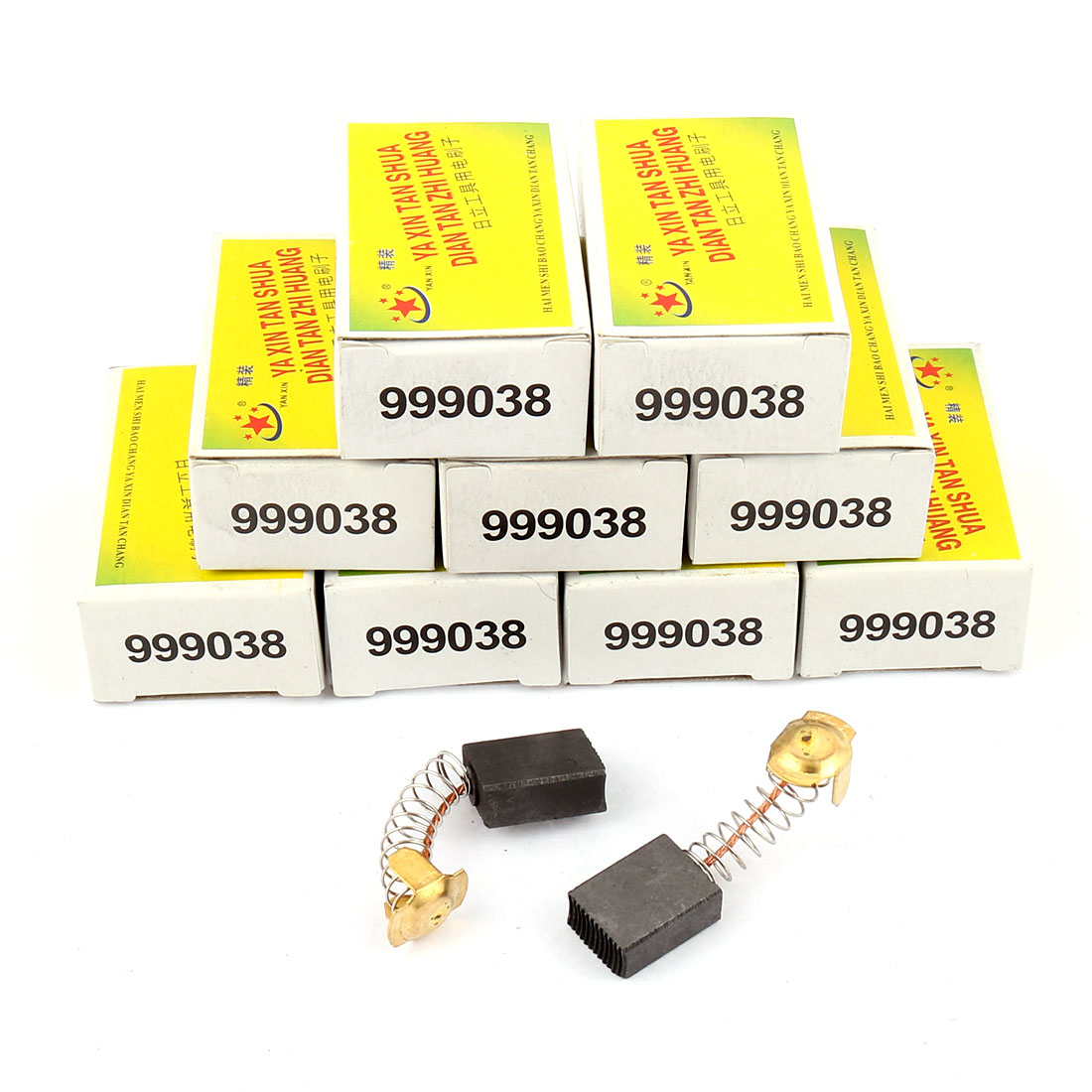 10 Pairs Replacement Carbon Brushes 17mm x 13mm x 7mm for Generic Electric Motor