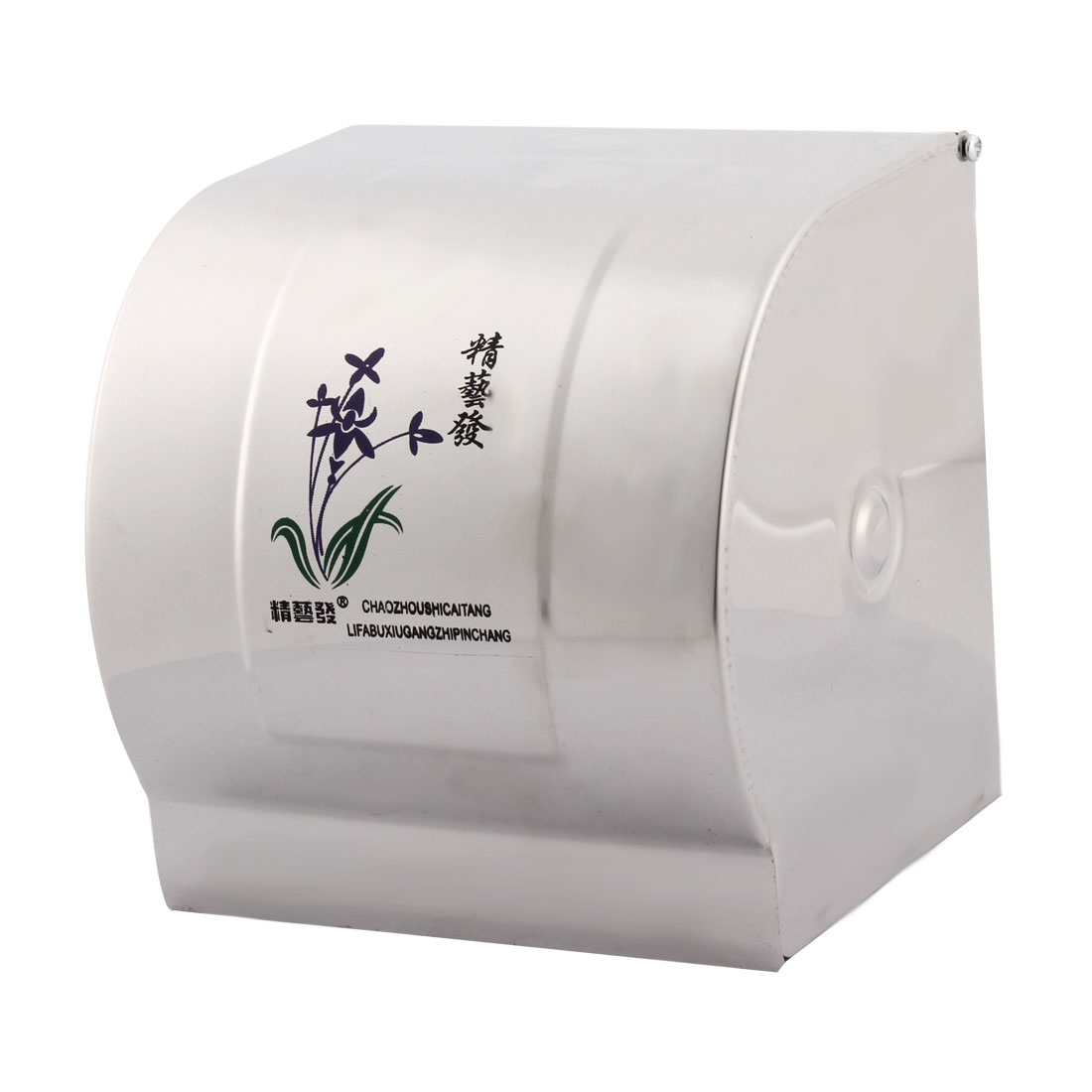 Hotel Bathroom Stainless Steel Wall Mount Paper Tissue Roller Holder Dispenser