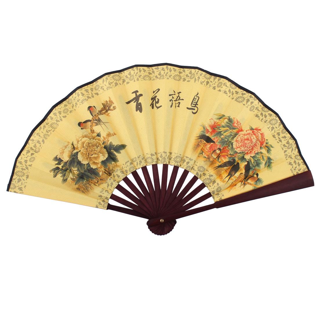 Wood Frame Peony Bird Pattern Chinese Character Retro Folding Handheld Fan