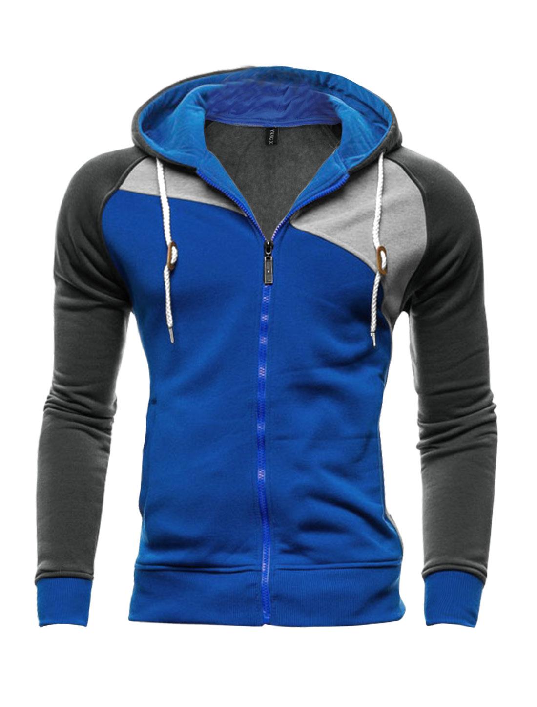 Men Contrast Color Drawstring Slim Fit Hooded Jacket Blue M