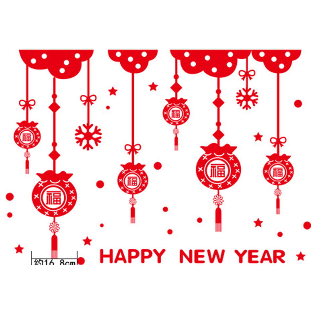 Chinese New Year Snowflake Lucky Pouch Bag Pattern Wall Window Sticker