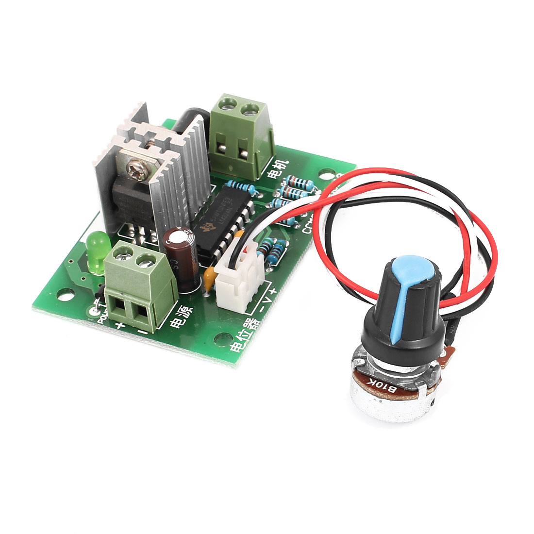 Universal 12-24V Unidirectional PWM DC Motor Speed Regulator Controller Switch