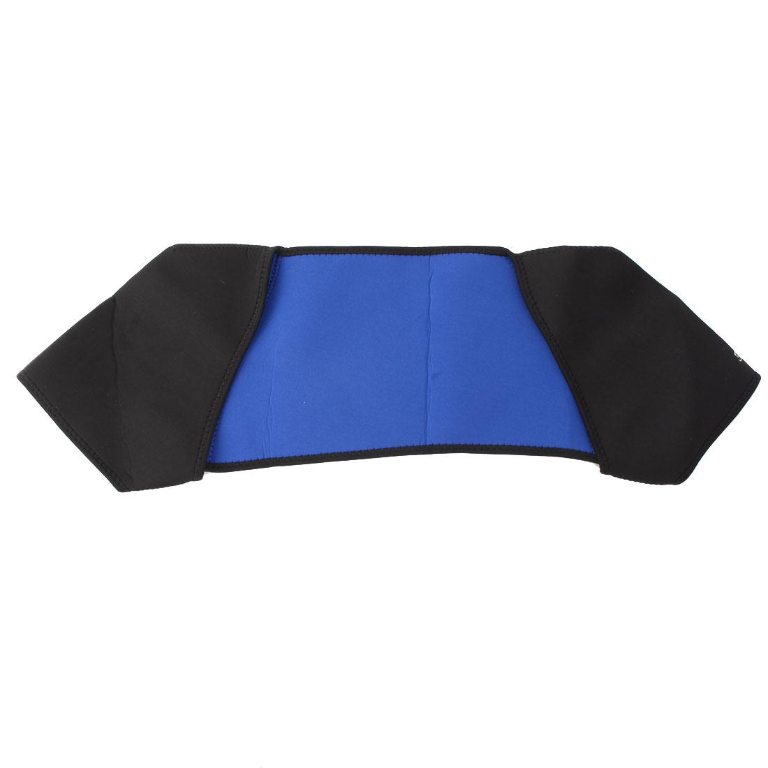 Man Outdoor Sports Neoprene Double Shoulder Support Elastic Sleeve Protector