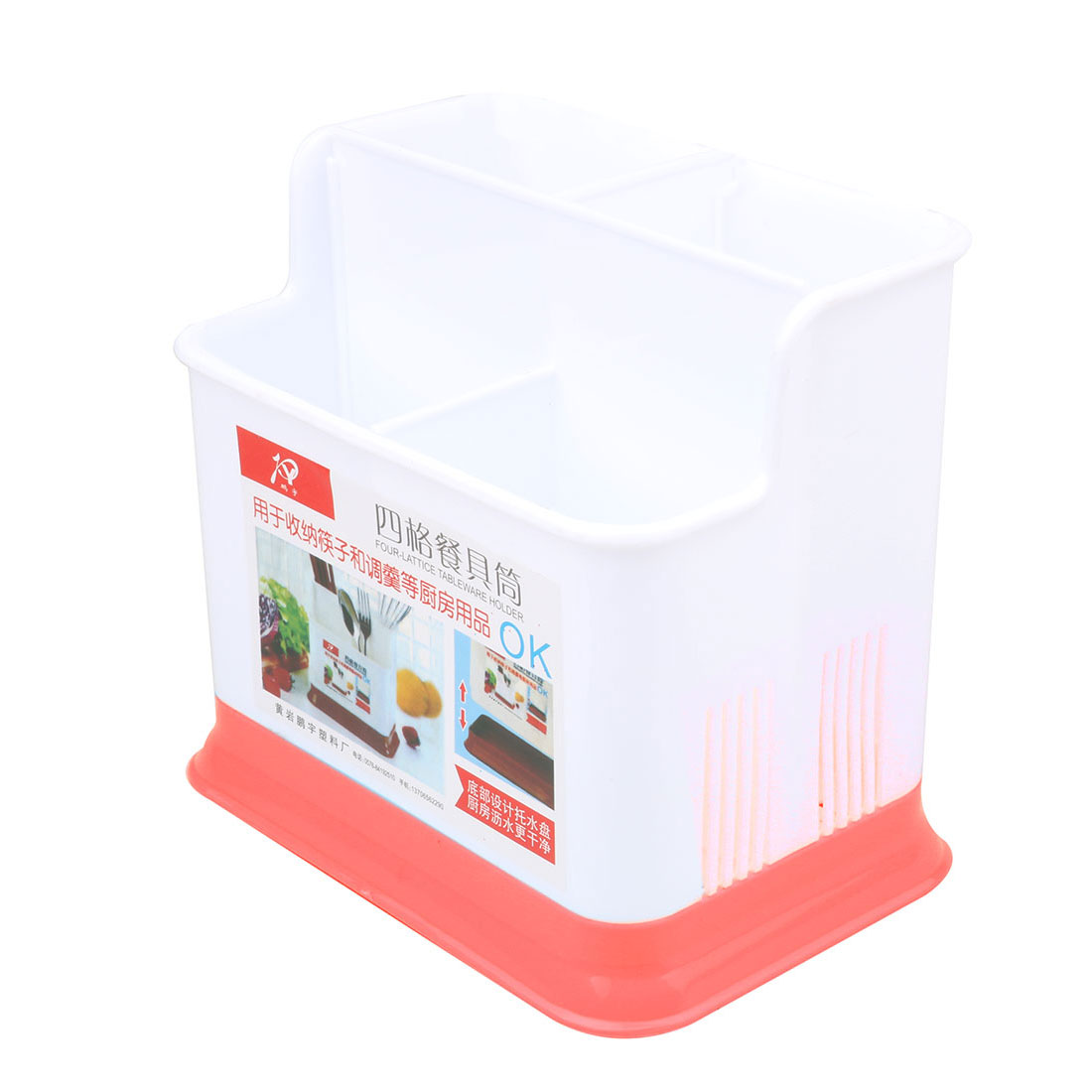 Kitchen Home Plastic Rectangle Design 4 Compartments Chopsticks Organizer Holder Case Pink