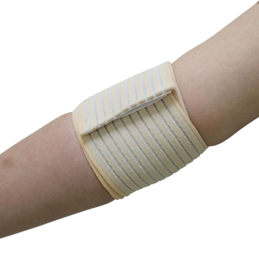 Universal Beige Elastic Elbow Support Wrap Bandage Brace Sprain Joint Protection