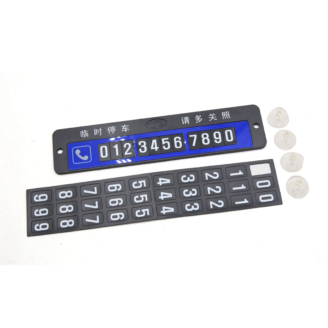 Blue Car Auto Temporary Parking Notification Phone Number Card 20 x 4.8 x 0.3cm