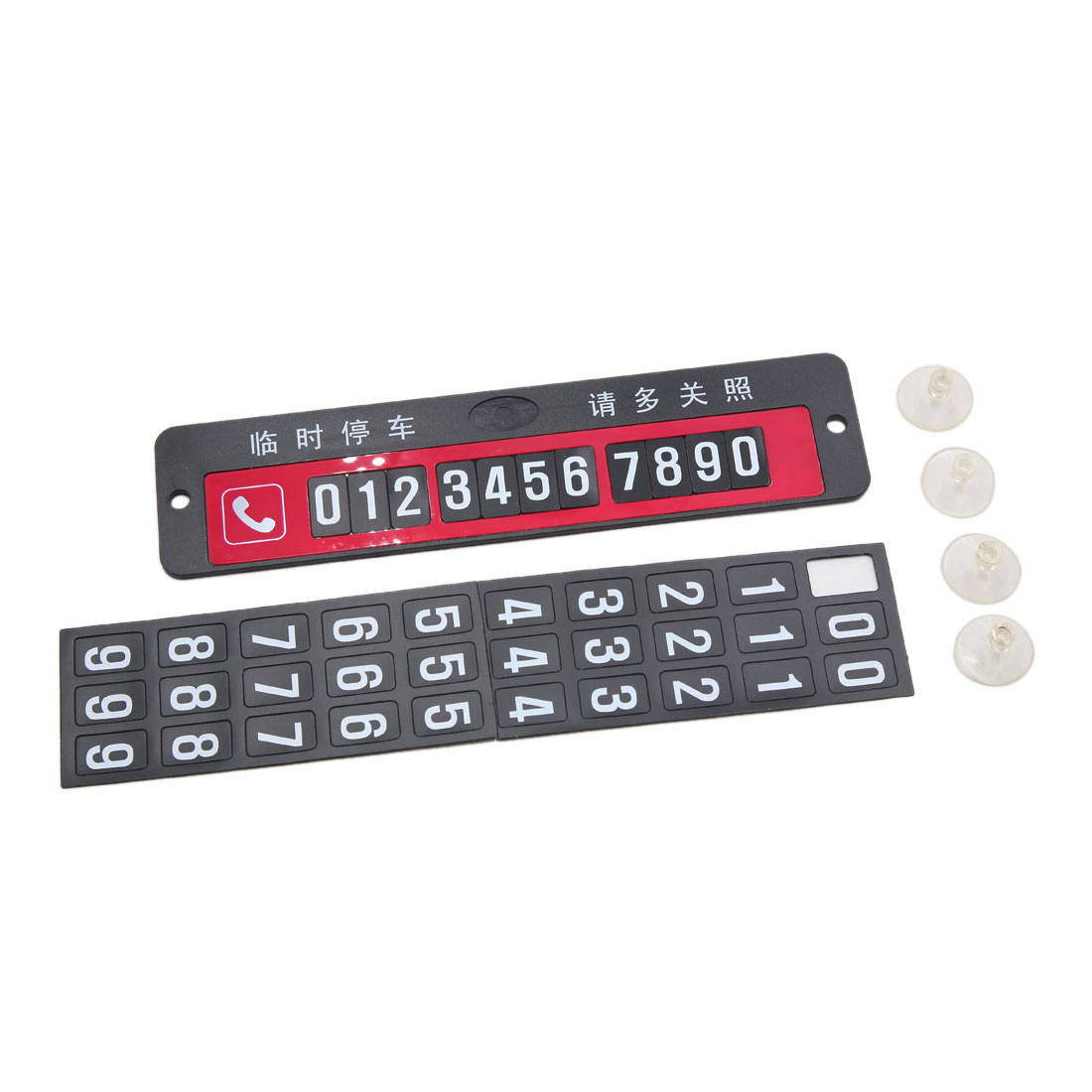 Red Car Auto Temporary Parking Notification Phone Number Card 20 x 4.8 x 0.3cm