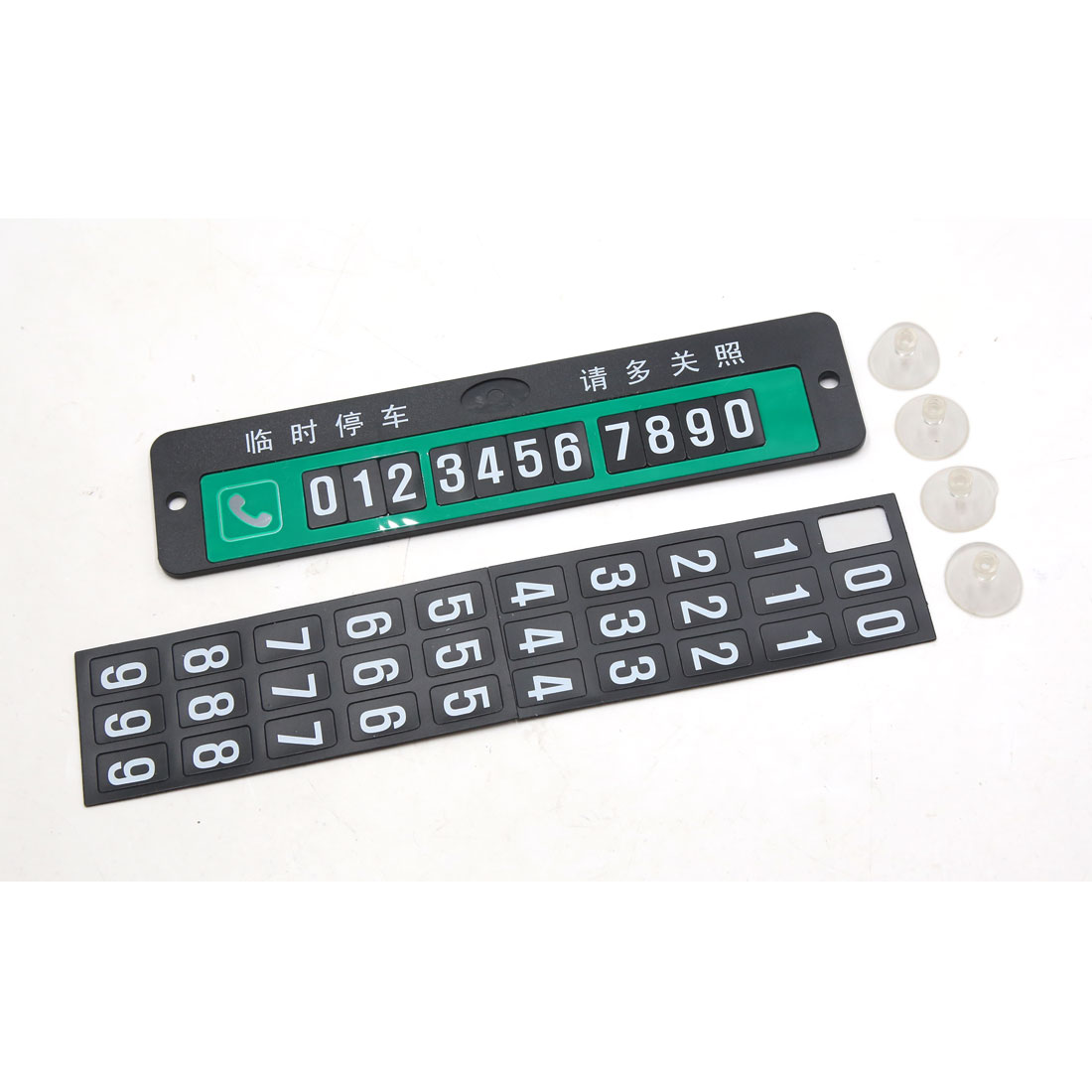 Green Car Auto Temporary Parking Notification Phone Number Card 20 x 4.8 x 0.3cm