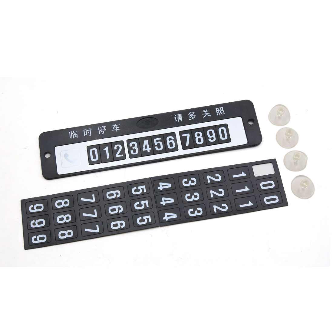 White Car Auto Temporary Parking Notification Phone Number Card 20 x 4.8 x 0.3cm