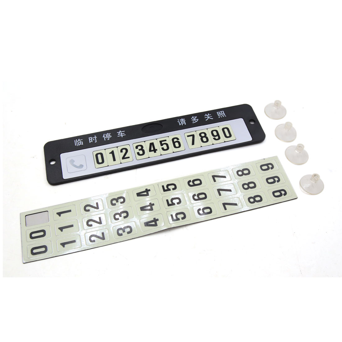 White Car Auto Luminous Parking Notification Phone Number Card 20 x 4.8 x 0.3cm