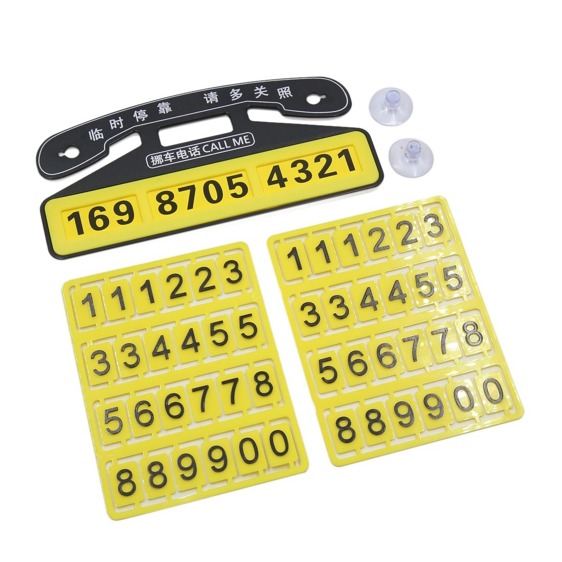 Yellow Plastic Puzzle Suction-Cup Parking Notification Phone Number Card for Car
