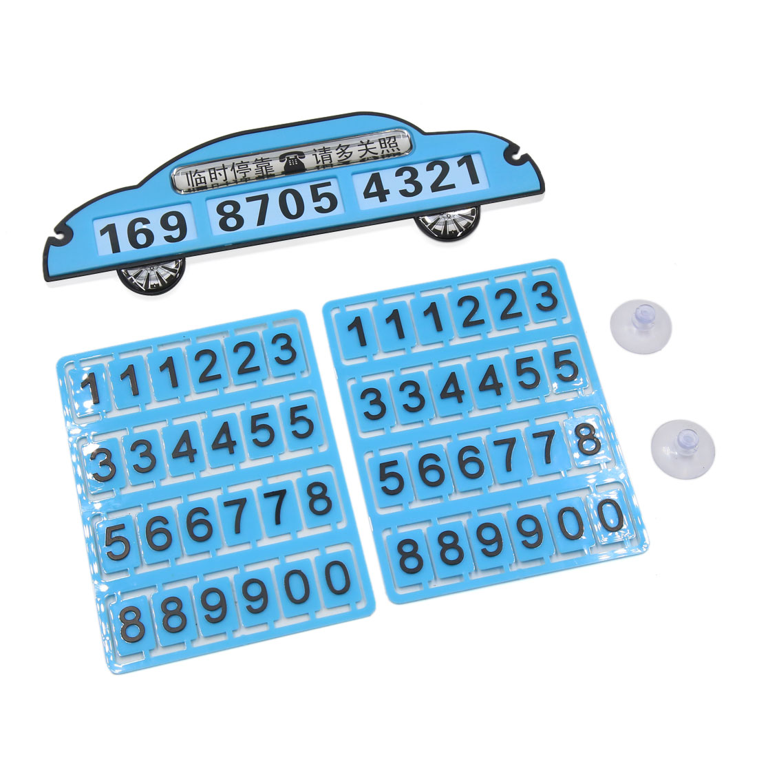 Blue Car Vehicle Temporary Notification Puzzle Parking Phone Number Card