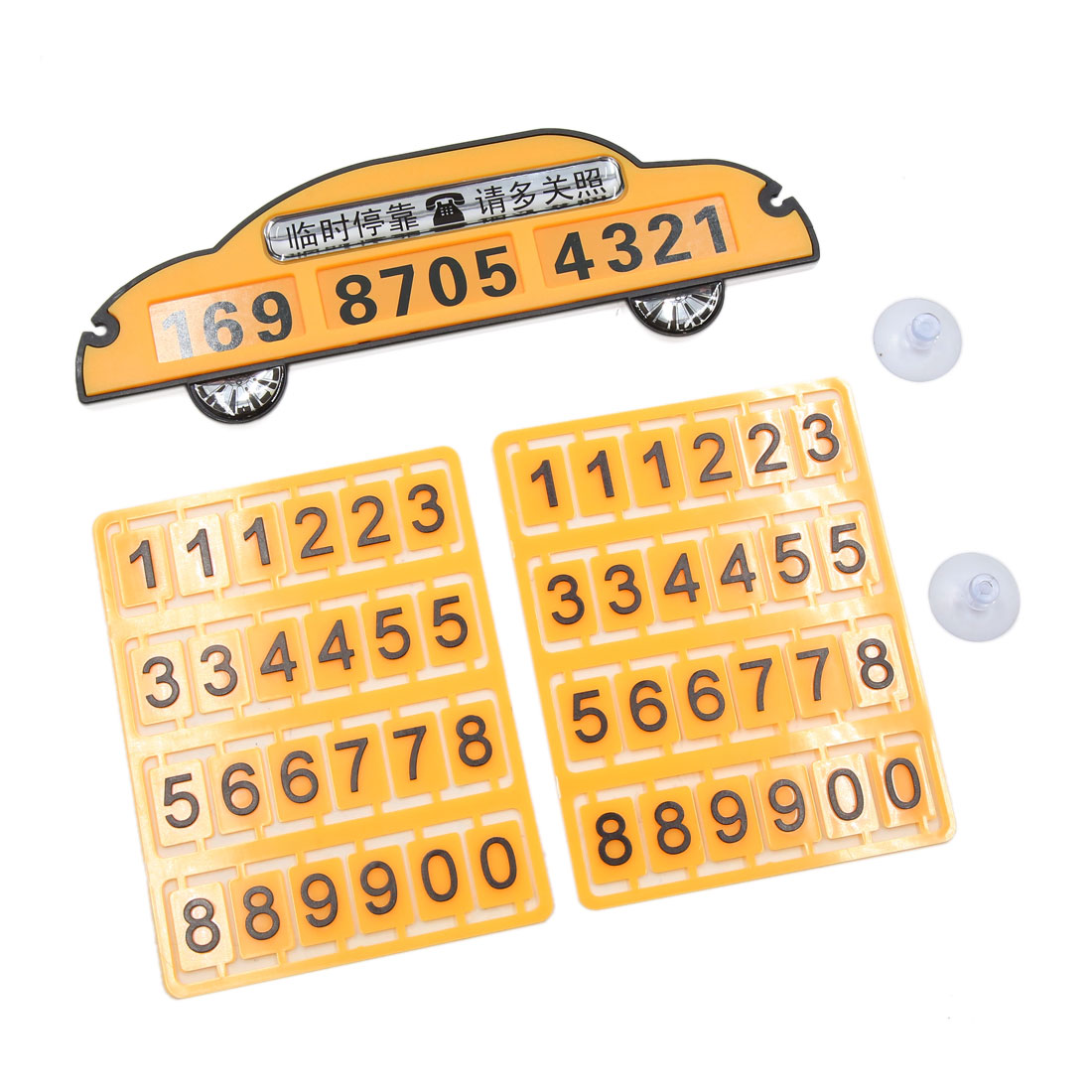 Orange Car Auto Temporary Notification Puzzle Parking Phone Number Card