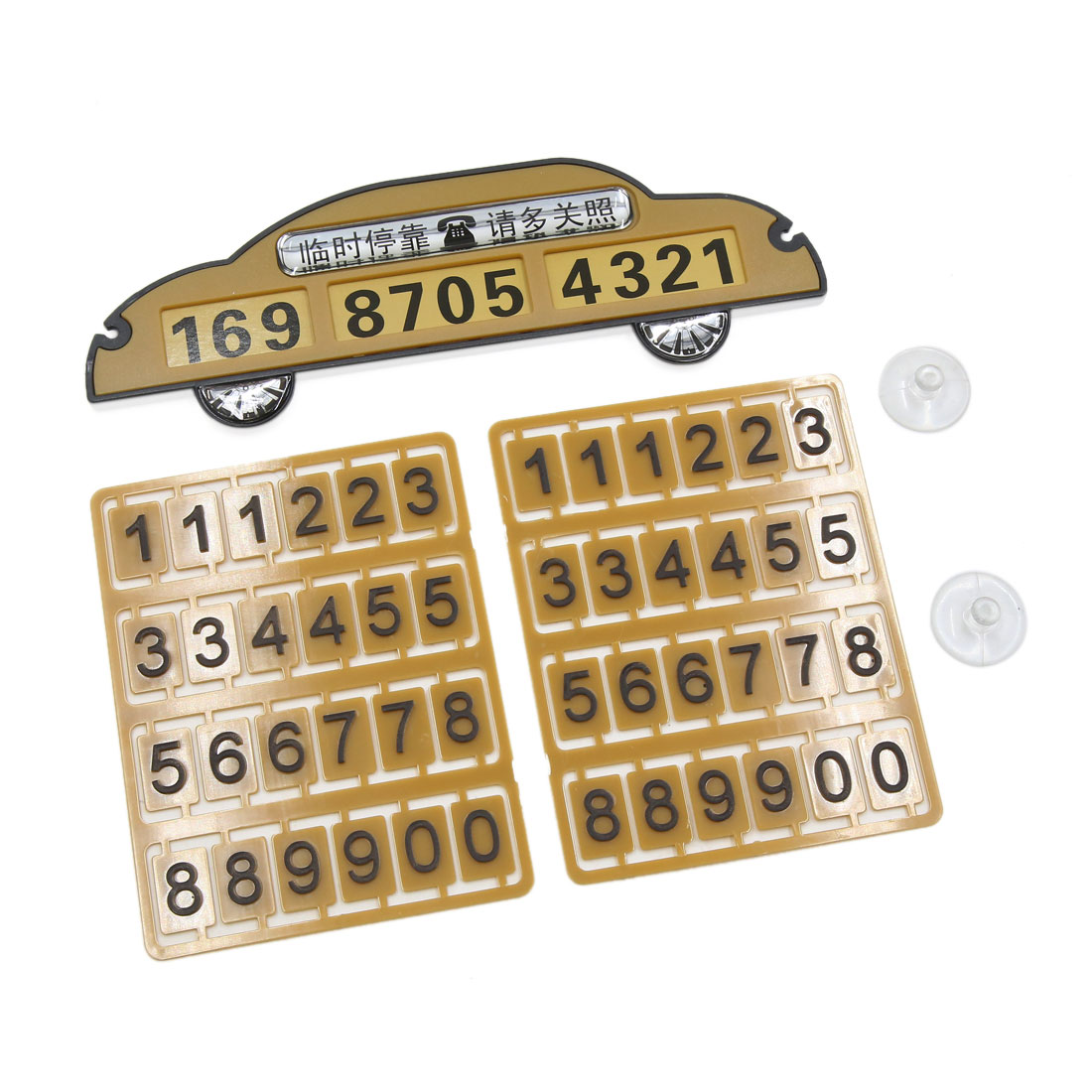 Dark Yellow Car Vehicle Temporary Notification Puzzle Parking Phone Number Card