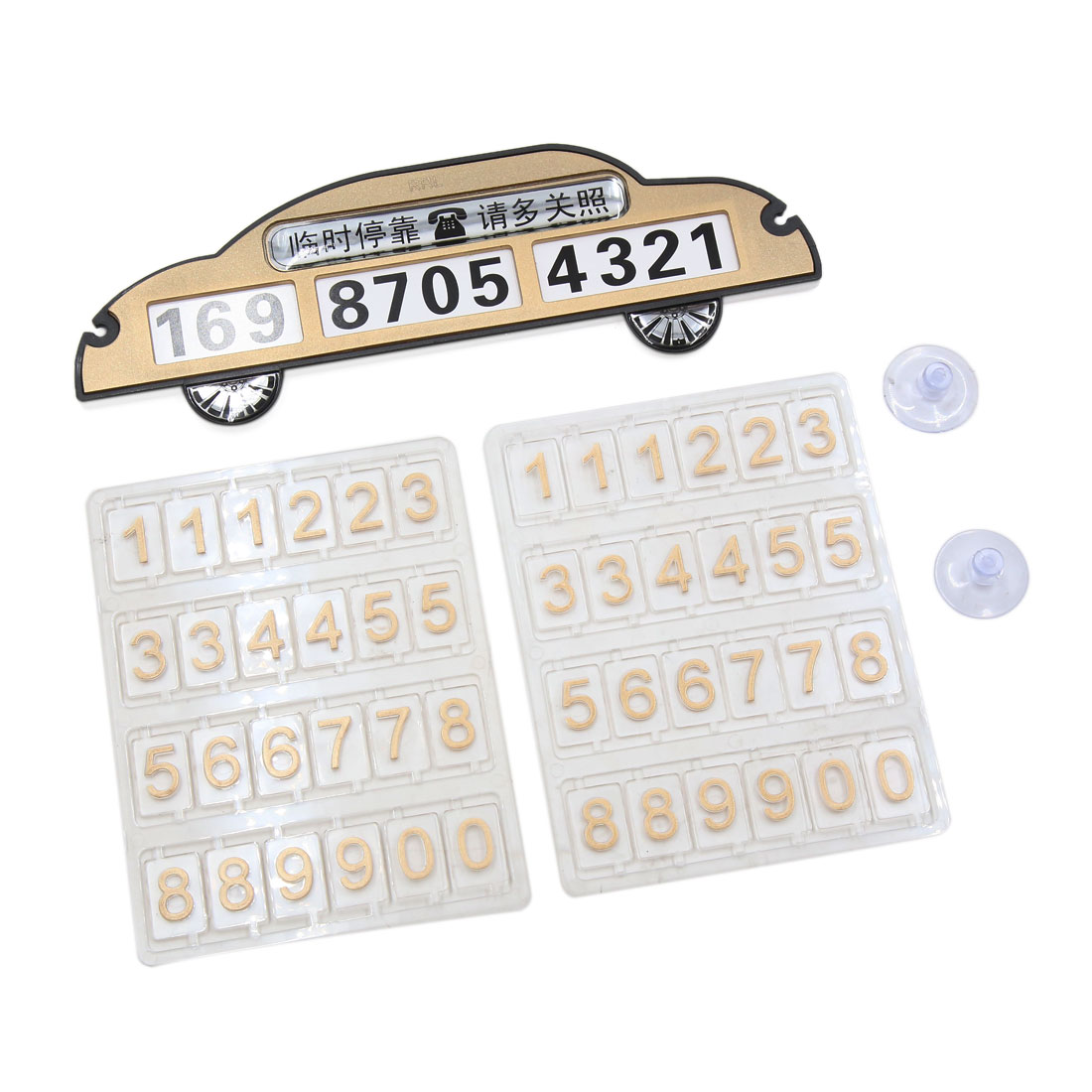 Gold Tone Car Luminous Temporary Notification Puzzle Parking Phone Number Card