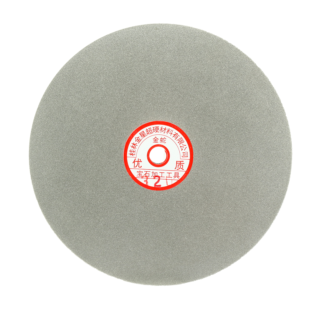 200mm 8-inch Grit 320 Diamond Coated Flat Lap Disk Wheel Grinding Sanding Disc