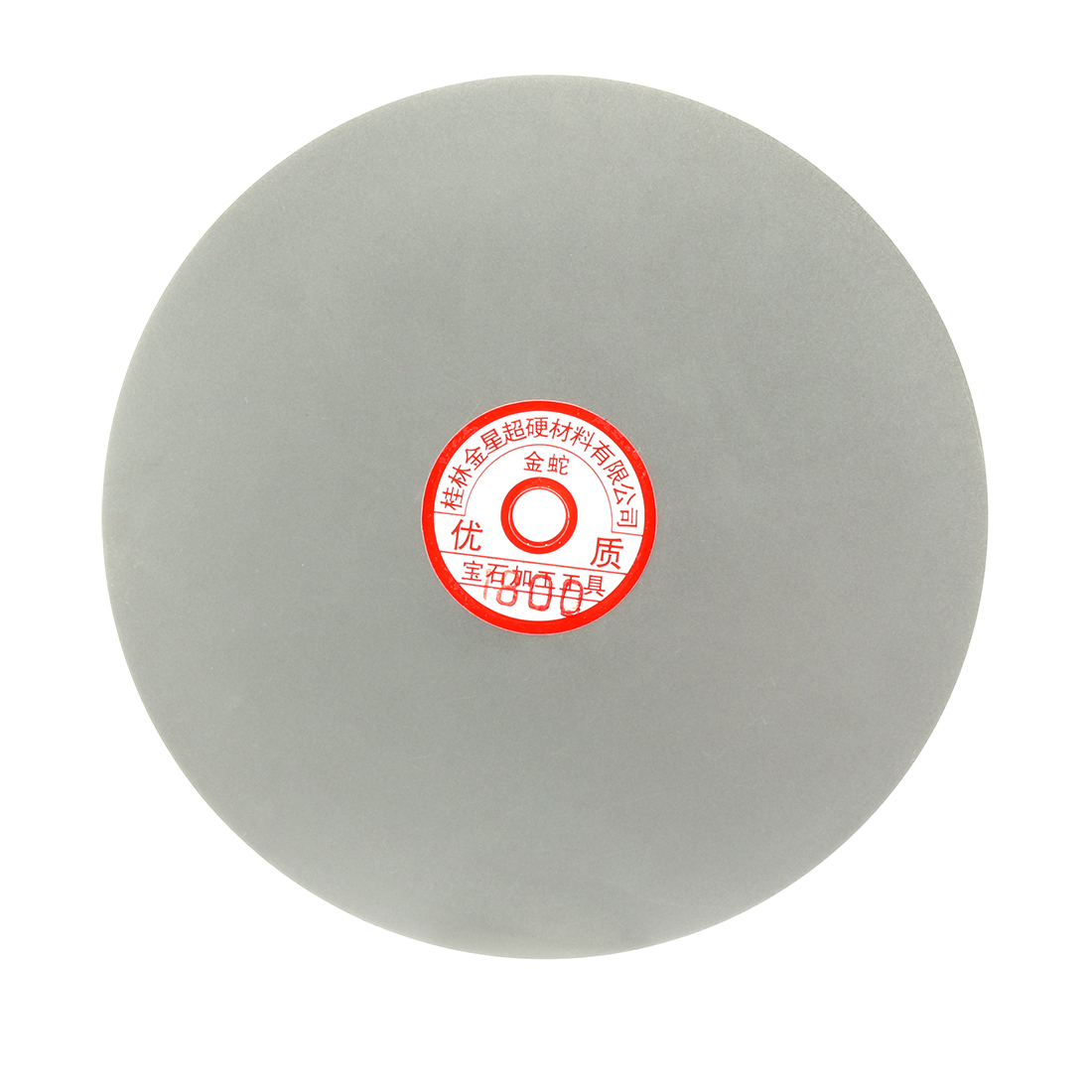 200mm 8-inch Grit 1800 Diamond Coated Flat Lap Disk Wheel Grinding Sanding Disc