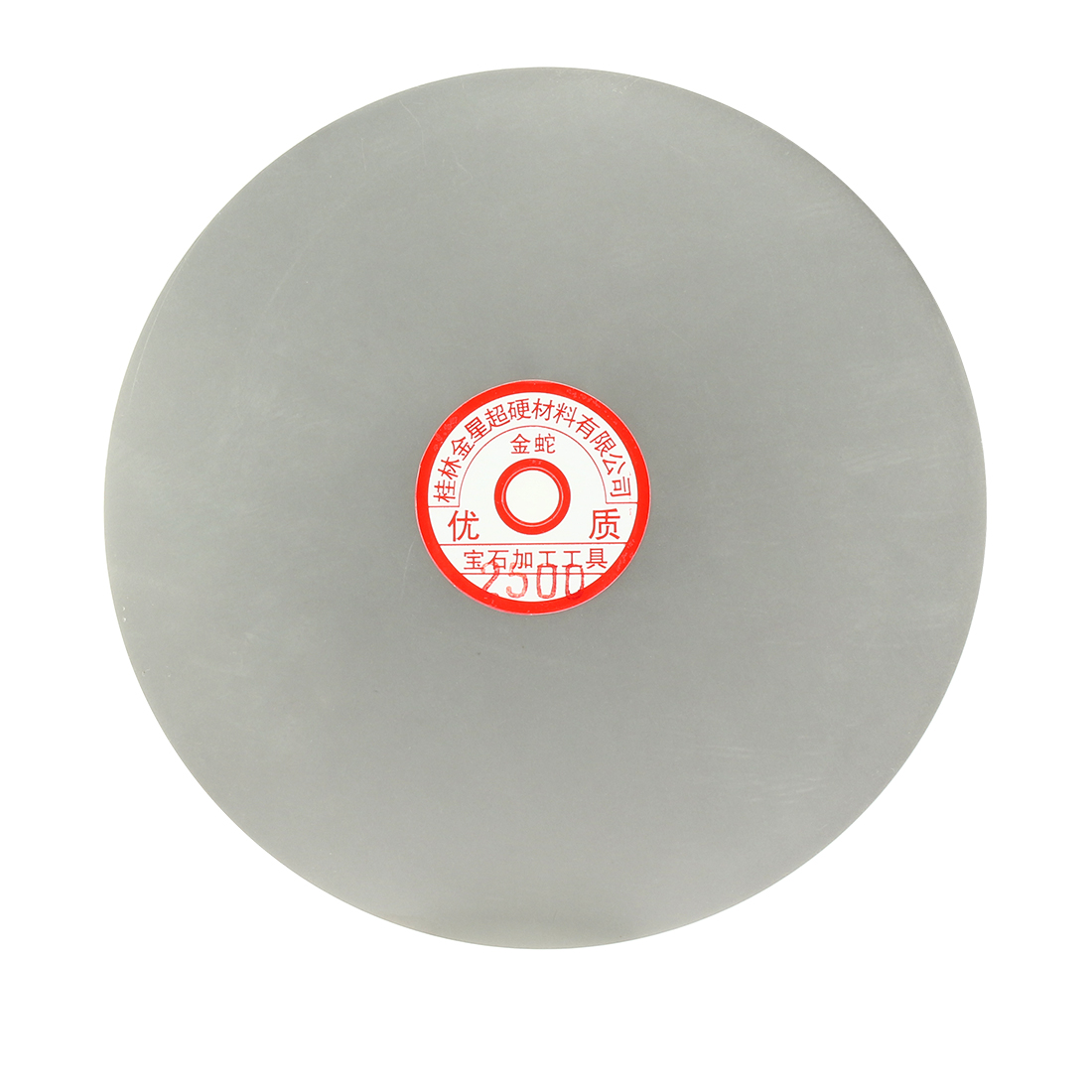 200mm 8-inch Grit 2500 Diamond Coated Flat Lap Disk Wheel Grinding Sanding Disc