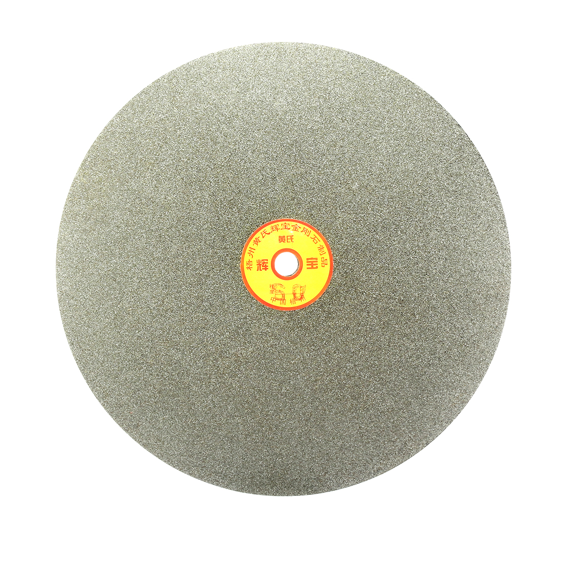 250mm 10-inch Grit 60 Diamond Coated Flat Lap Disk Wheel Grinding Sanding Disc