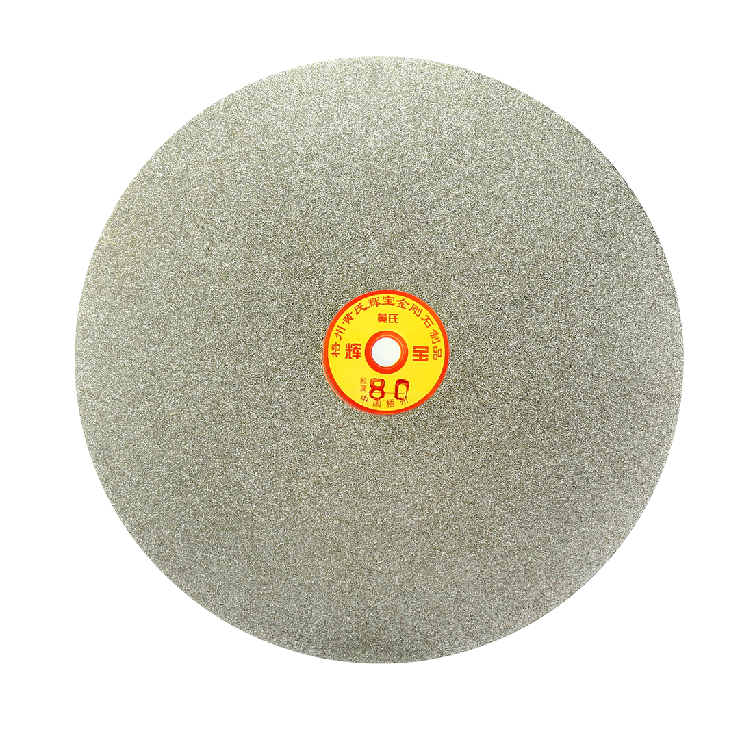 250mm 10-inch Grit 80 Diamond Coated Flat Lap Disk Wheel Grinding Sanding Disc