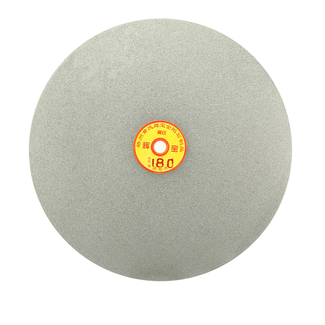 250mm 10-inch Grit 180 Diamond Coated Flat Lap Disk Wheel Grinding Sanding Disc