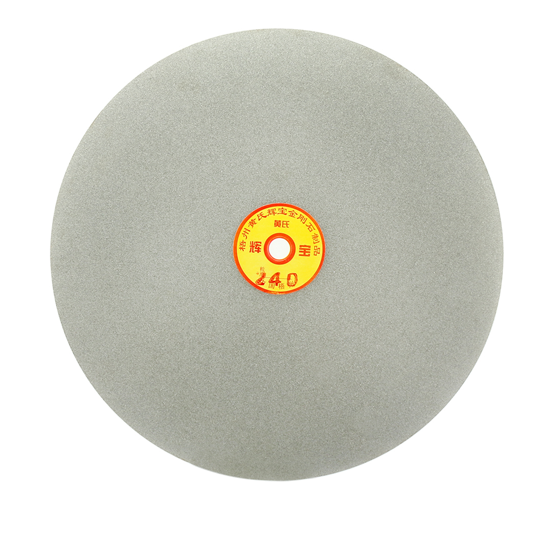 250mm 10-inch Grit 240 Diamond Coated Flat Lap Disk Wheel Grinding Sanding Disc