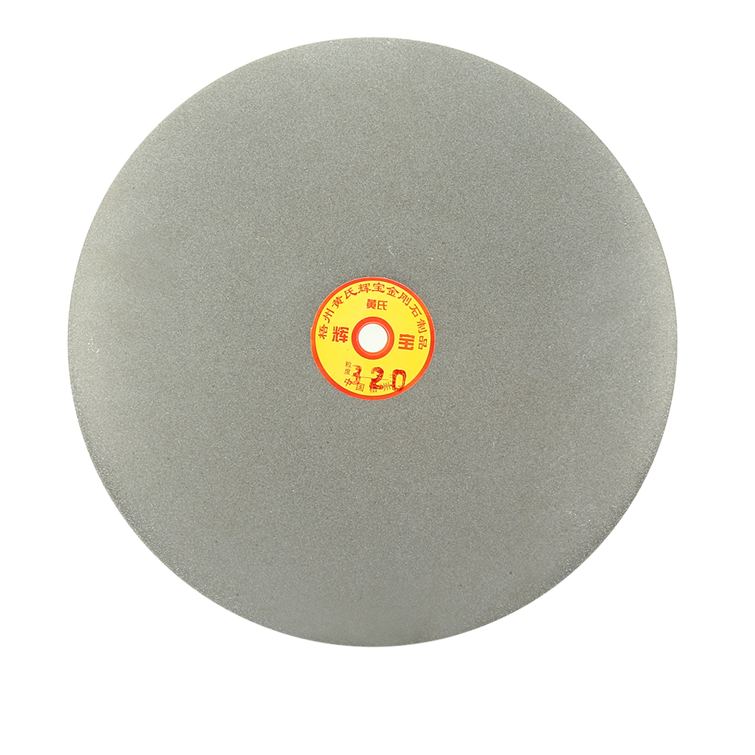 250mm 10-inch Grit 320 Diamond Coated Flat Lap Disk Wheel Grinding Sanding Disc