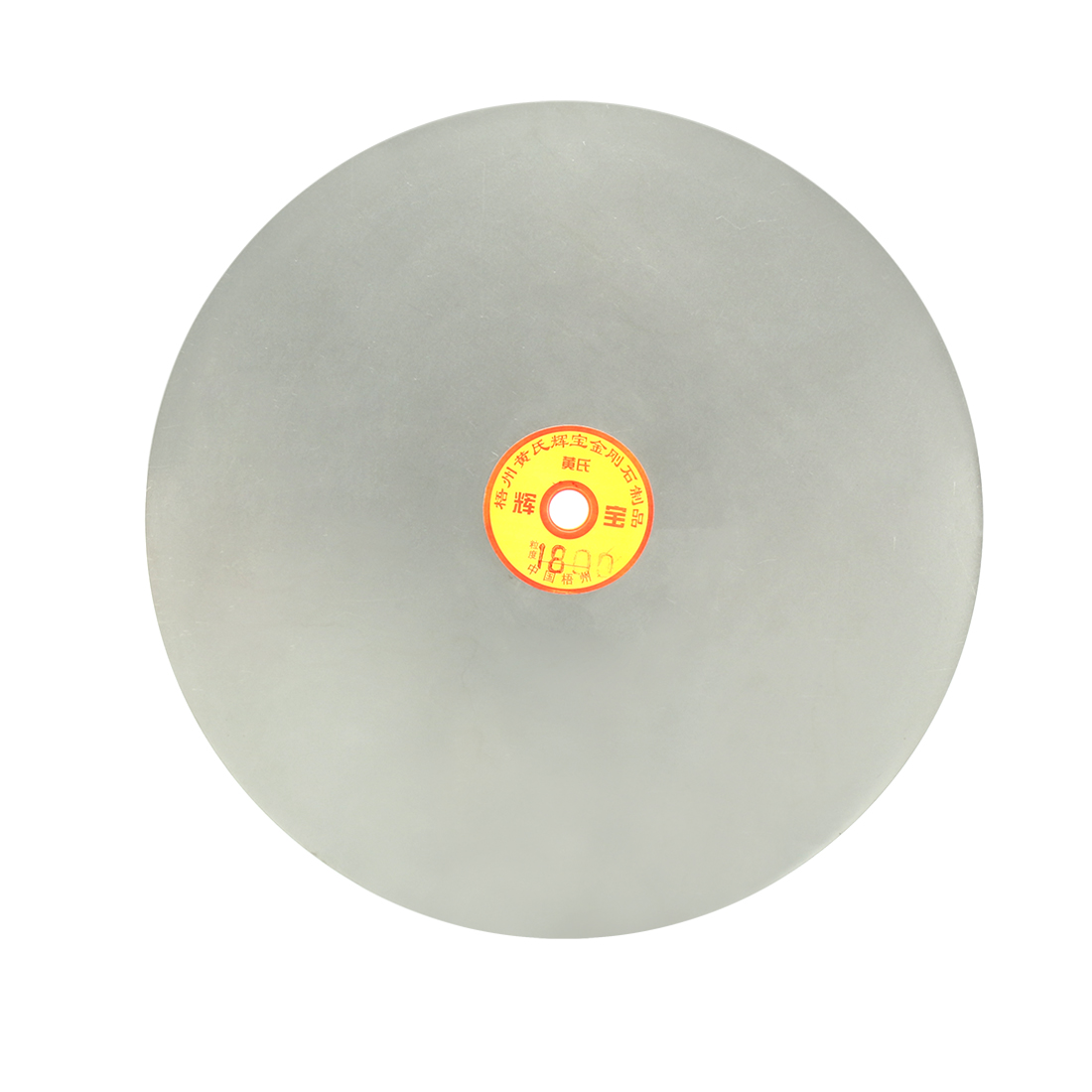250mm 10-inch Grit 1800 Diamond Coated Flat Lap Disk Wheel Grinding Sanding Disc
