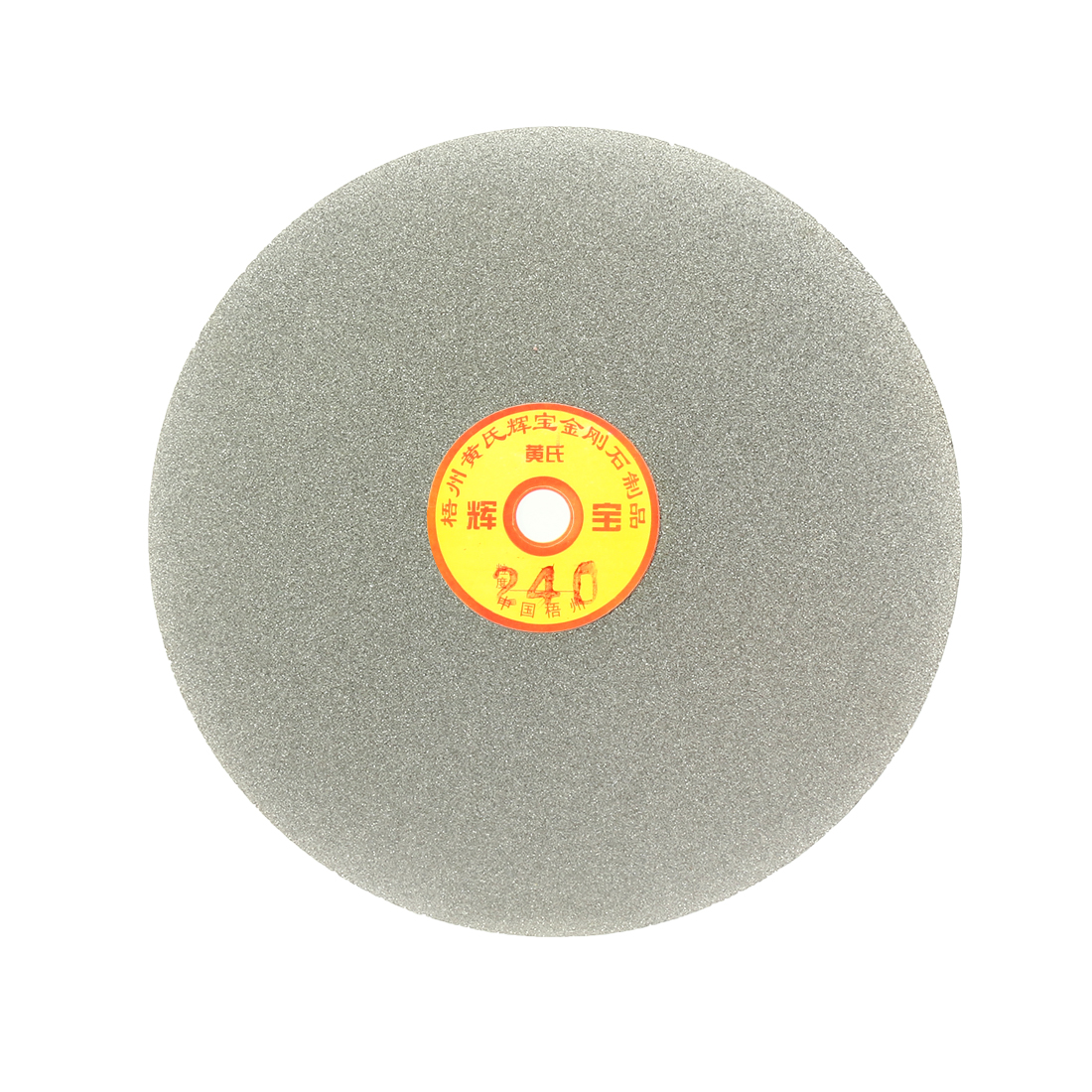 180mm 7-inch Grit 240 Diamond Coated Flat Lap Disk Wheel Grinding Sanding Disc