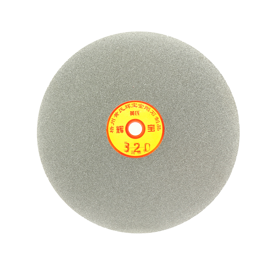 180mm 7-inch Grit 320 Diamond Coated Flat Lap Disk Wheel Grinding Sanding Disc