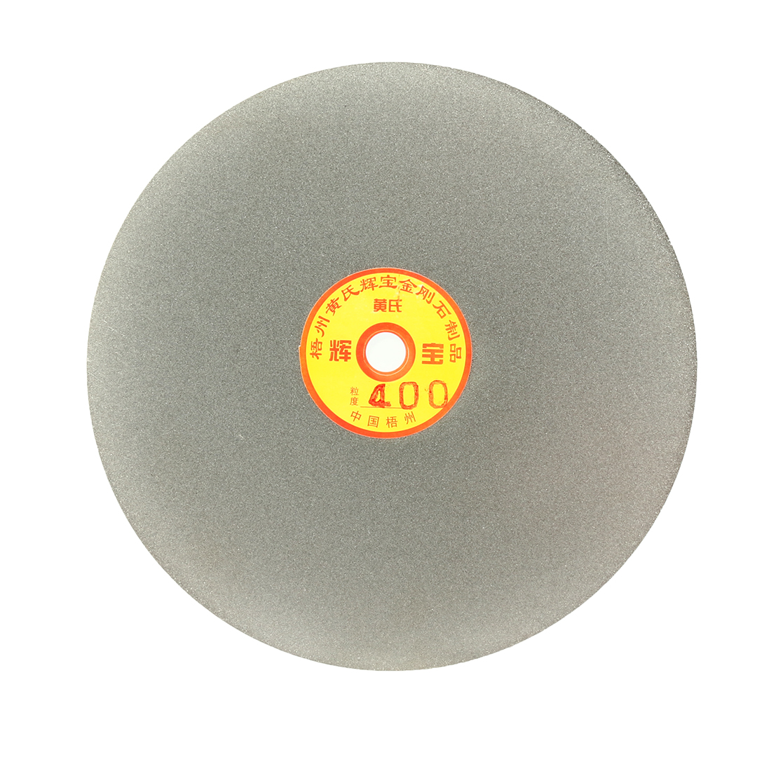 180mm 7-inch Grit 400 Diamond Coated Flat Lap Disk Wheel Grinding Sanding Disc