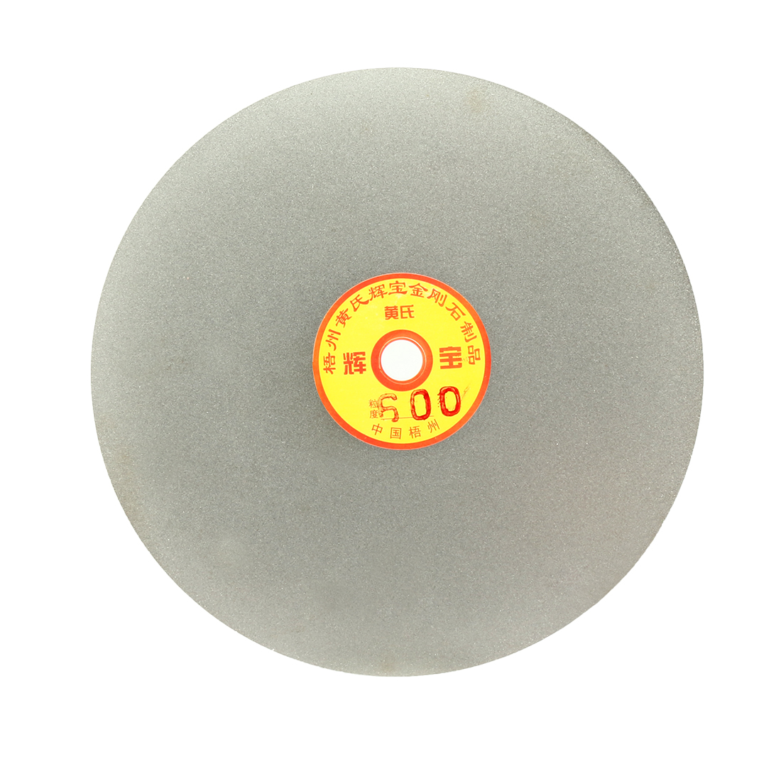 180mm 7-inch Grit 600 Diamond Coated Flat Lap Disk Wheel Grinding Sanding Disc
