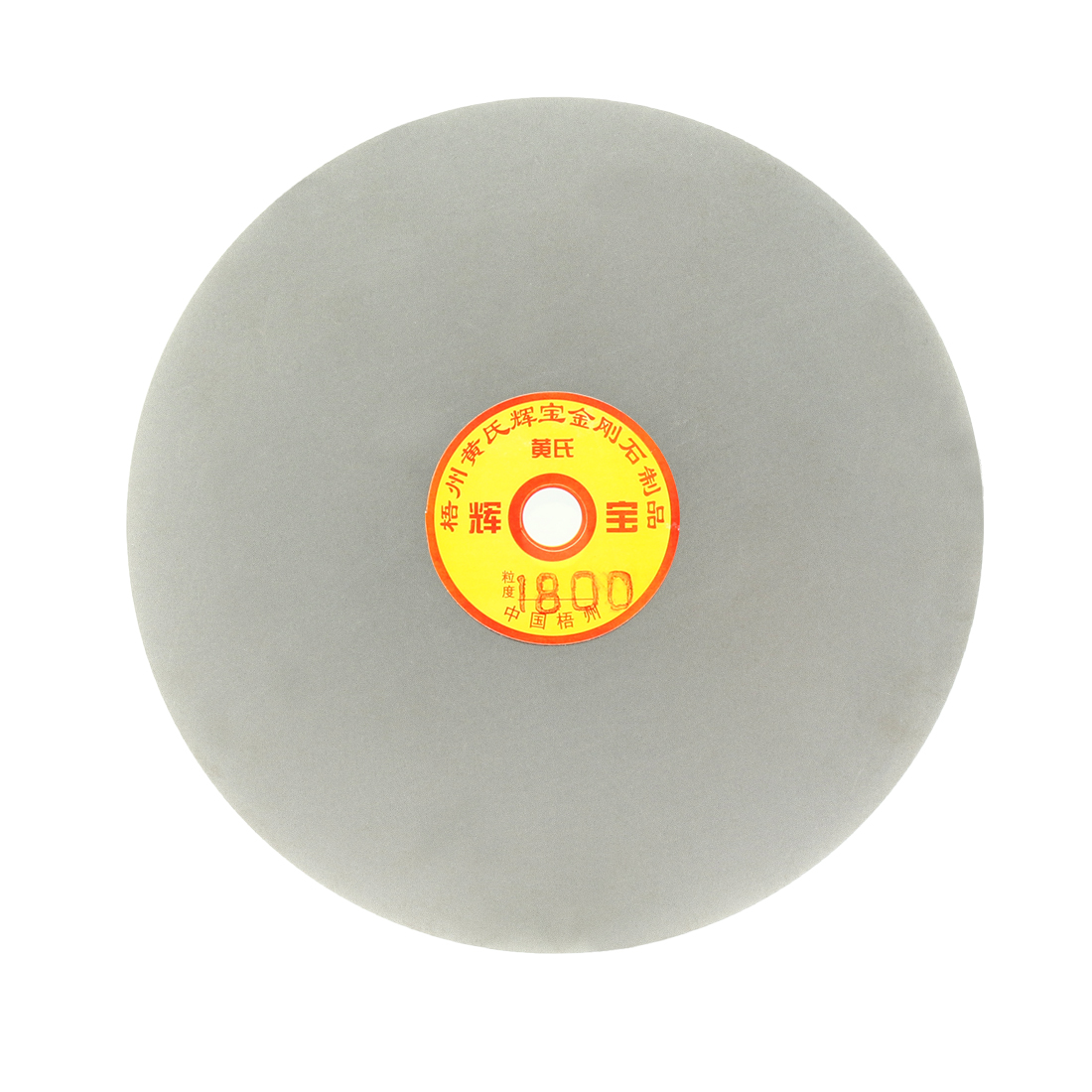 180mm 7-inch Grit 1800 Diamond Coated Flat Lap Disk Wheel Grinding Sanding Disc