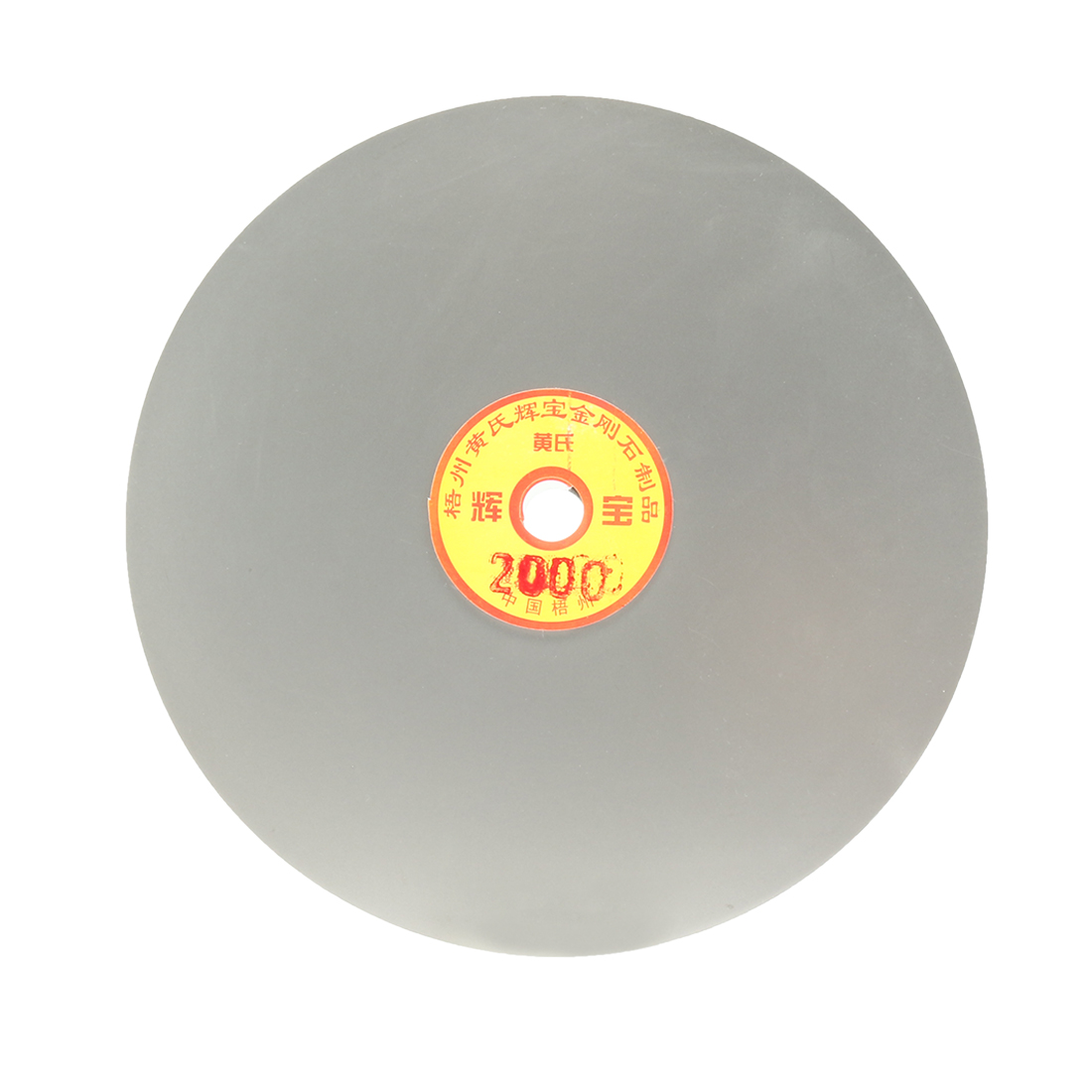 180mm 7-inch Grit 2000 Diamond Coated Flat Lap Disk Wheel Grinding Sanding Disc
