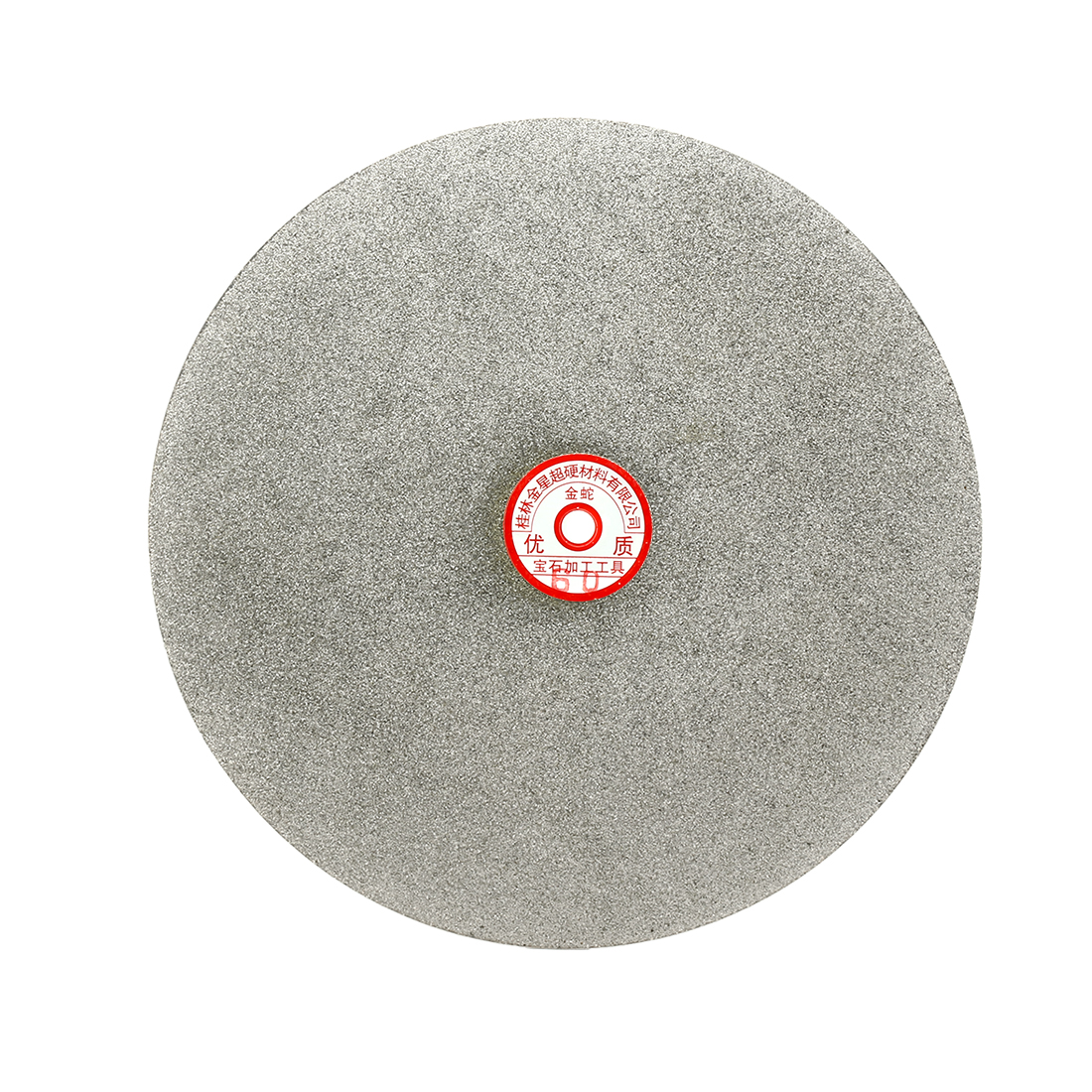 300mm 12-inch Grit 60 Diamond Coated Flat Lap Disk Wheel Grinding Sanding Disc