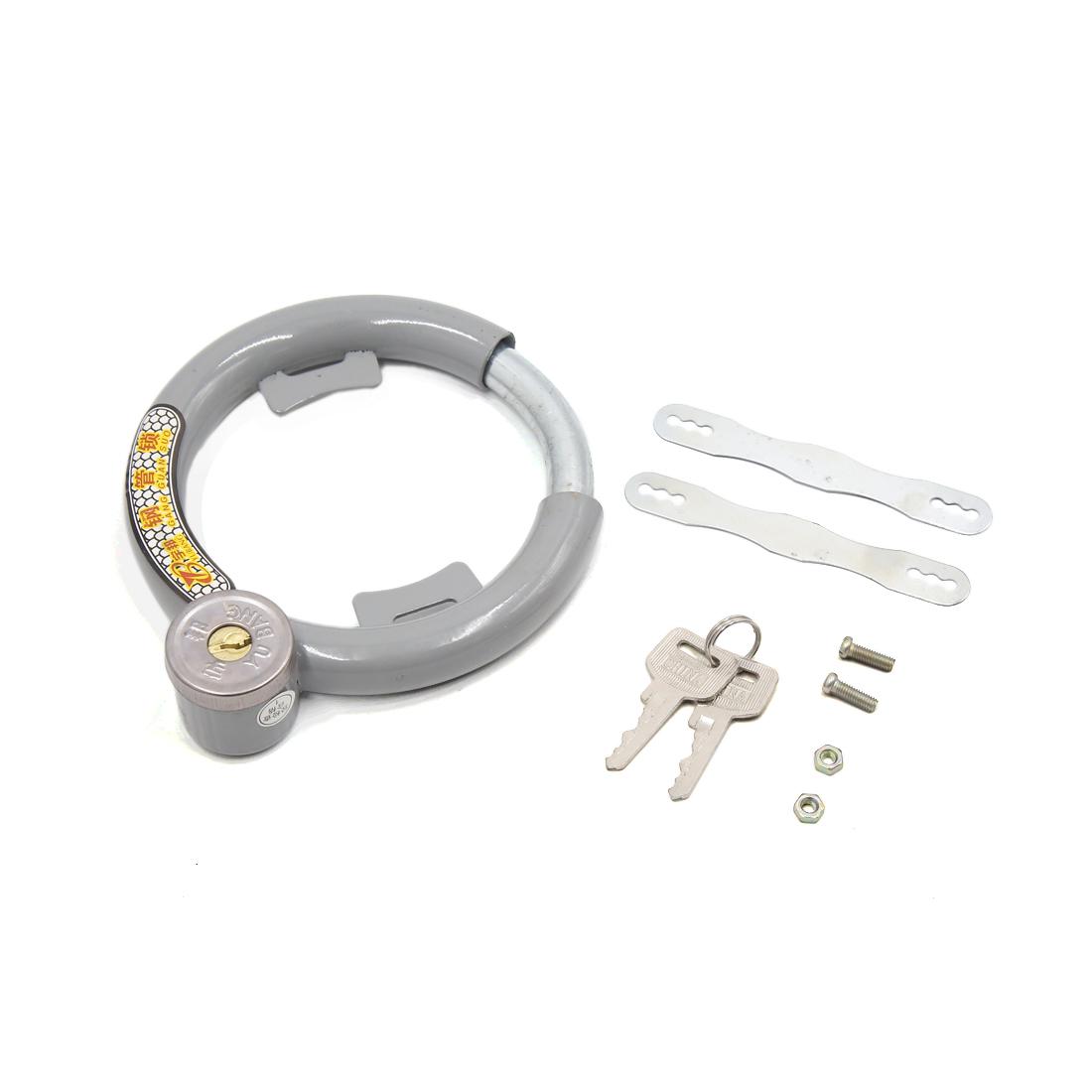 Universal Bike Silver Tone Stainless Stell Circle Type Anti Thief Lock w 2 Keys