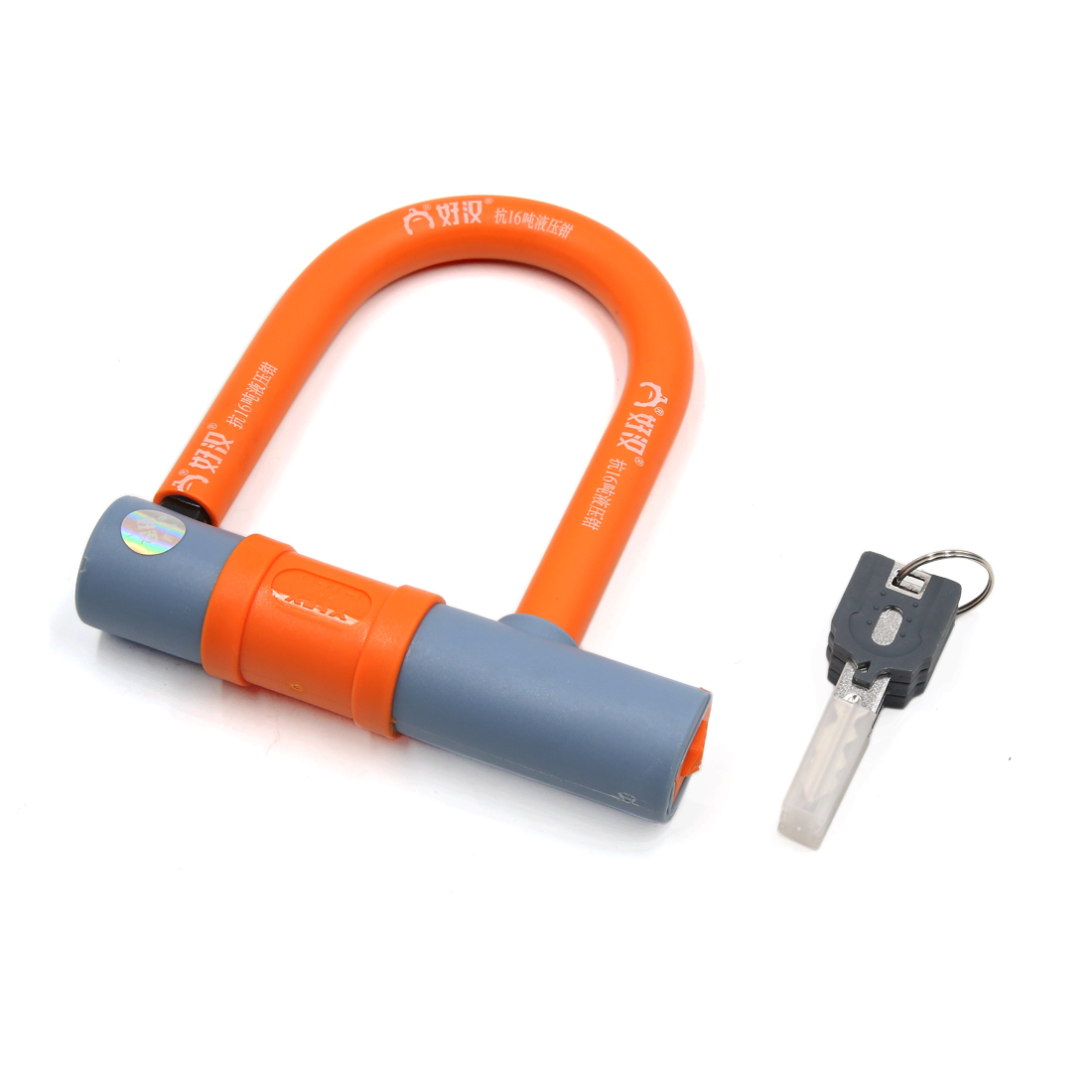 Orange Stainless Steel U Type Anti Thief Safety Lock w 3 Keys for Motorcycle