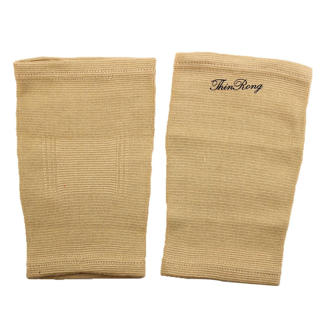 Sports Elastic Fabric Band Sleeve Knee Support Brace Protector Khaki Pair