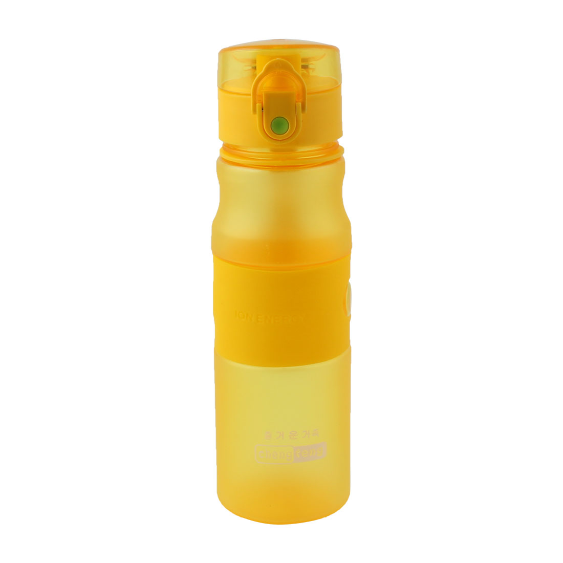 Travel Plastic Frosted Tea Juice Cup Handy Sports Drinking Straw Water Bottle Yellow 550ml