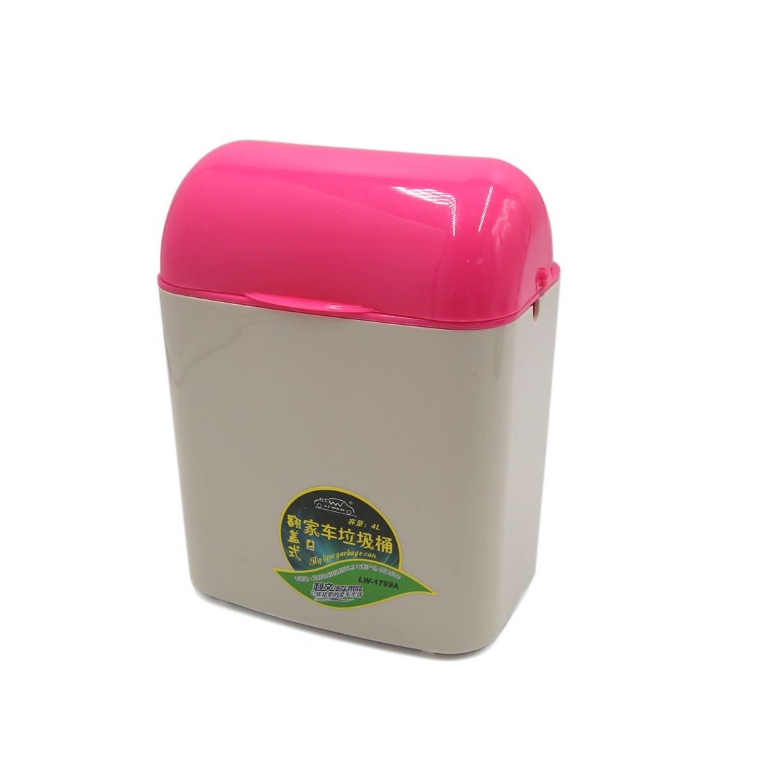 Red Khaki Plastic Rubbish Trash Bin Car Home Garbage Dustbin Box Case Holder
