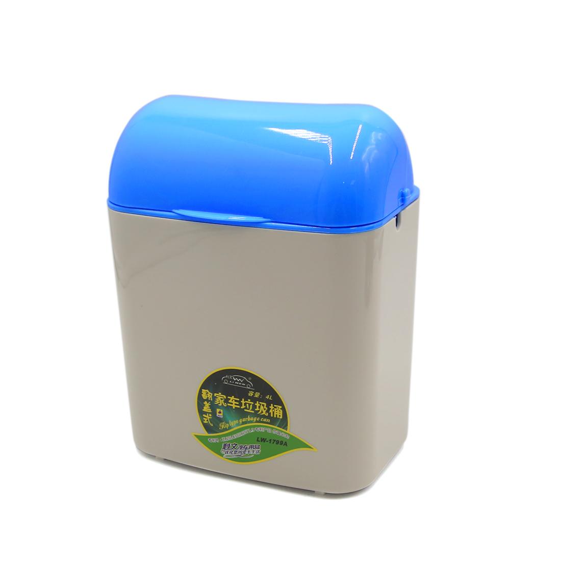 Blue Khaki Plastic Rubbish Trash Bin Car Home Garbage Dustbin Box Case Holder