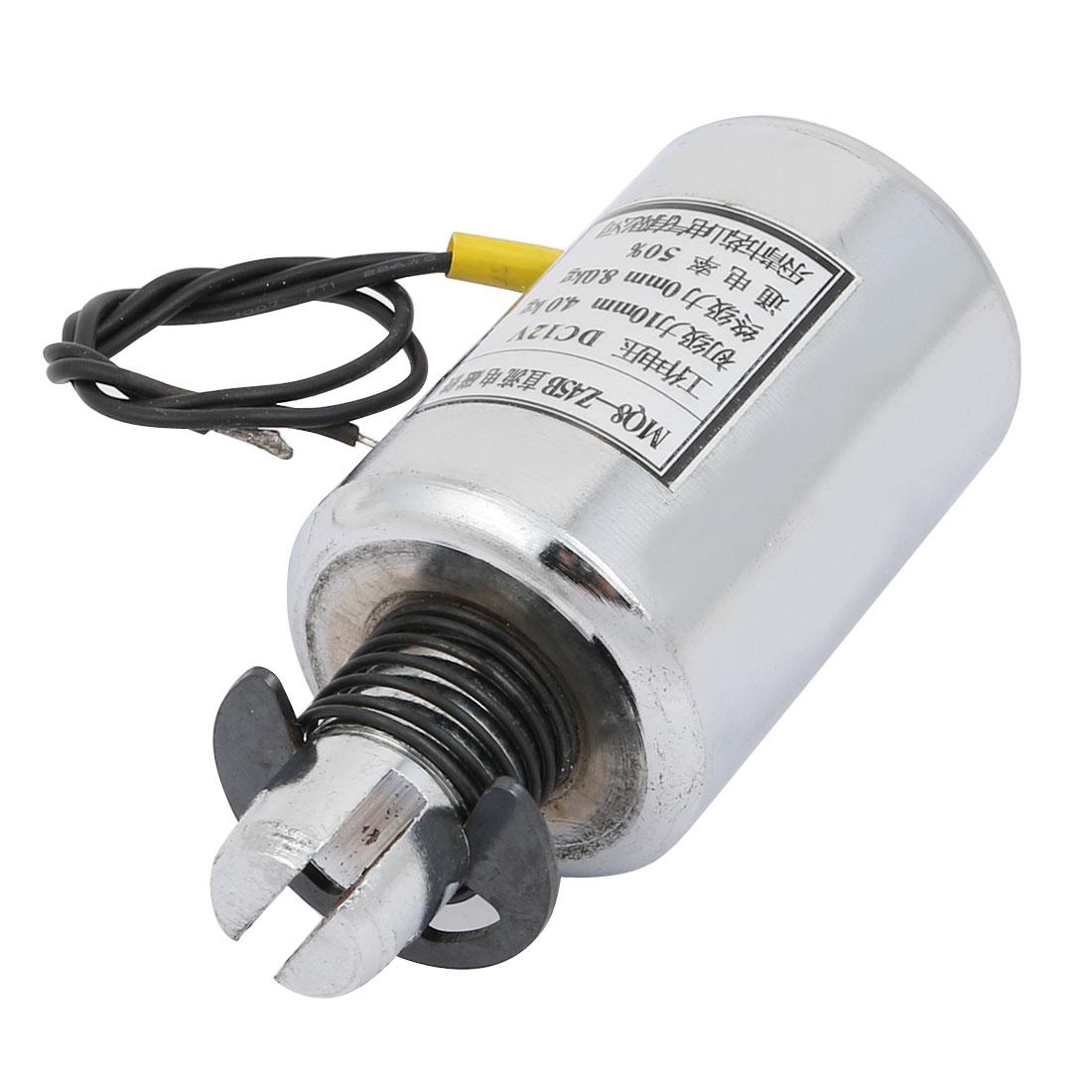 MQ8-Z45B DC 12V 10mm/80N Round Shape Push Pull Type Electromagnet Solenoid